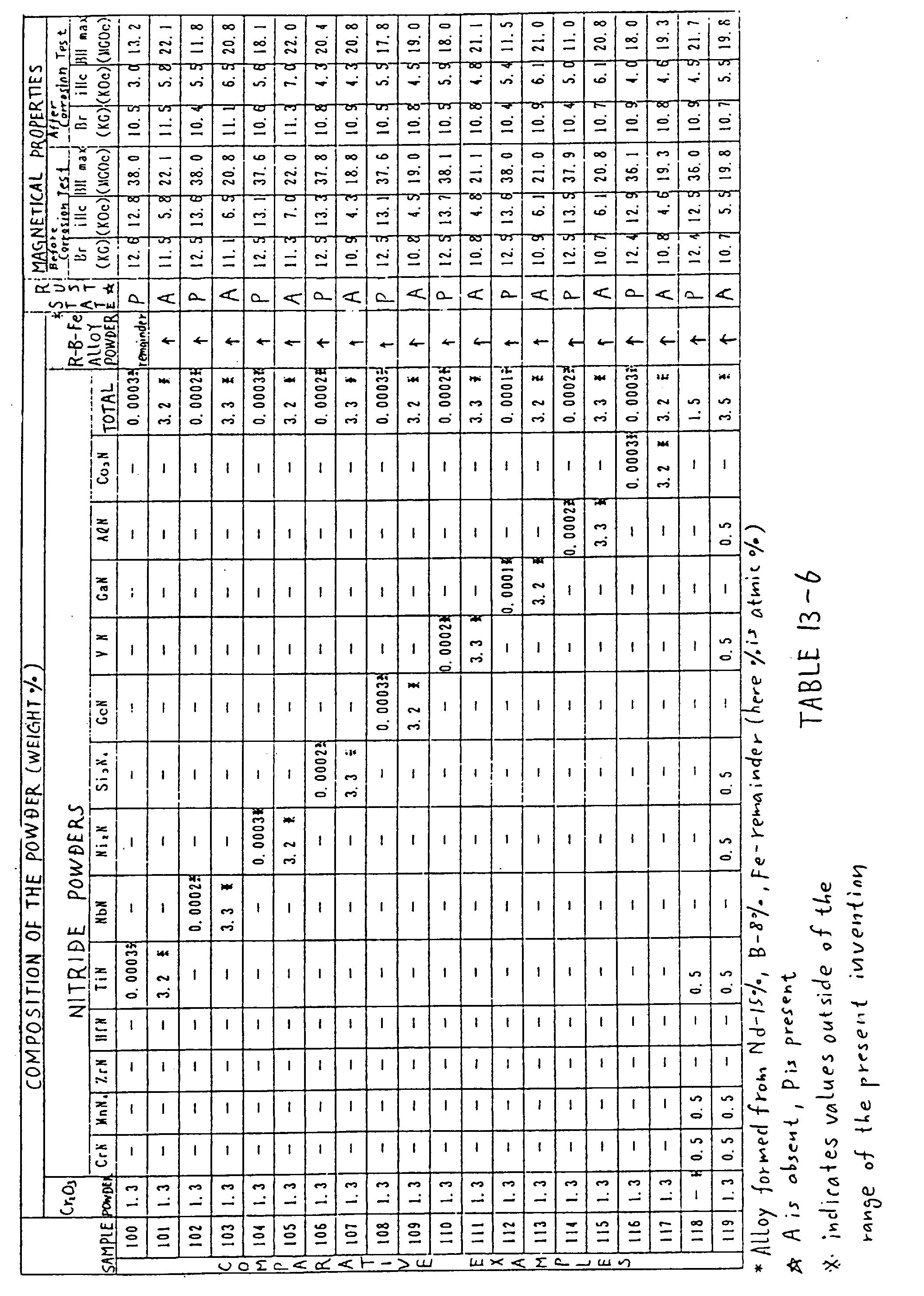 电路 电路图 电子 原理图 2112_2961 竖版 竖屏