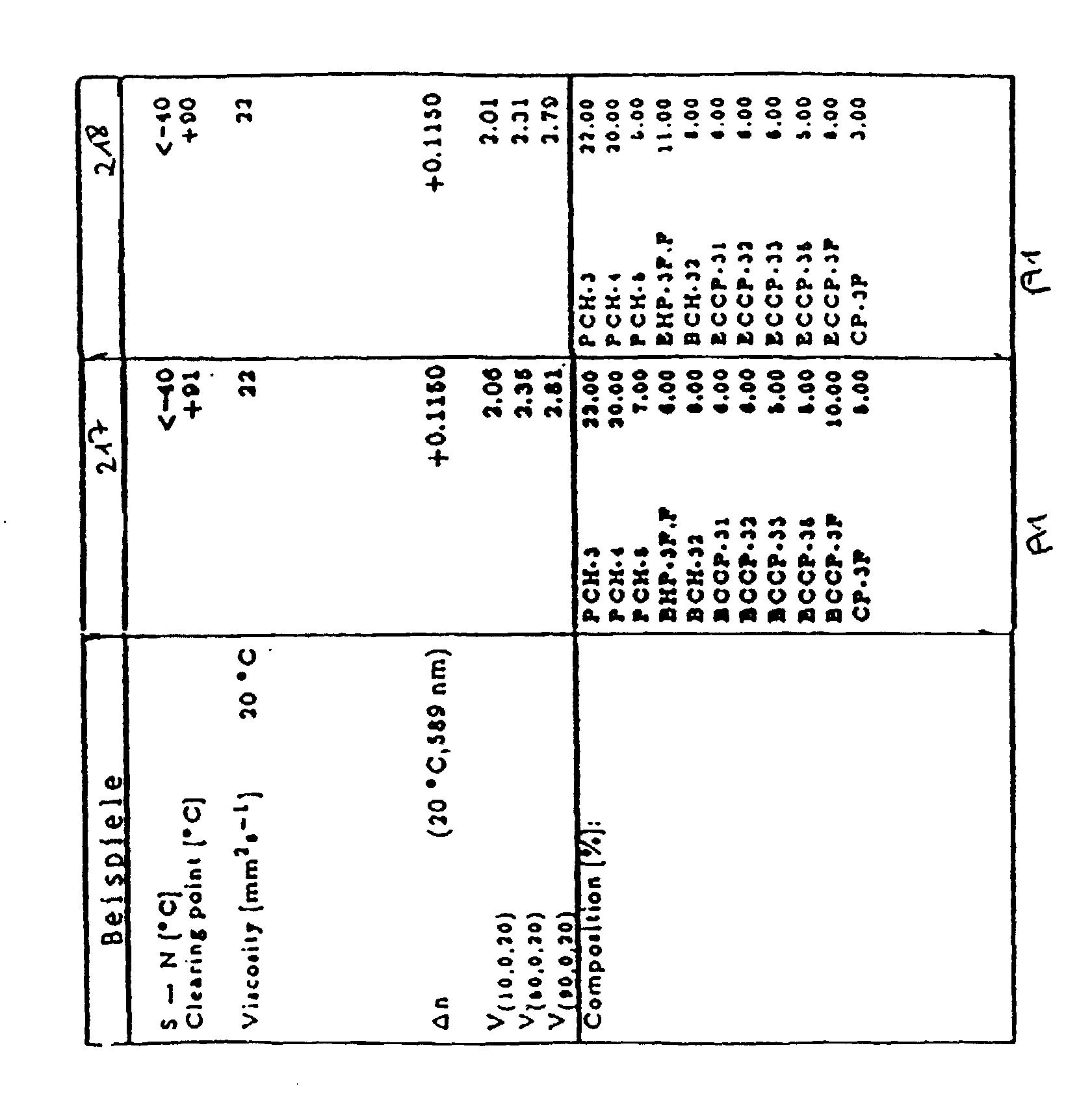 电路 电路图 电子 户型 户型图 平面图 原理图 1680_1698