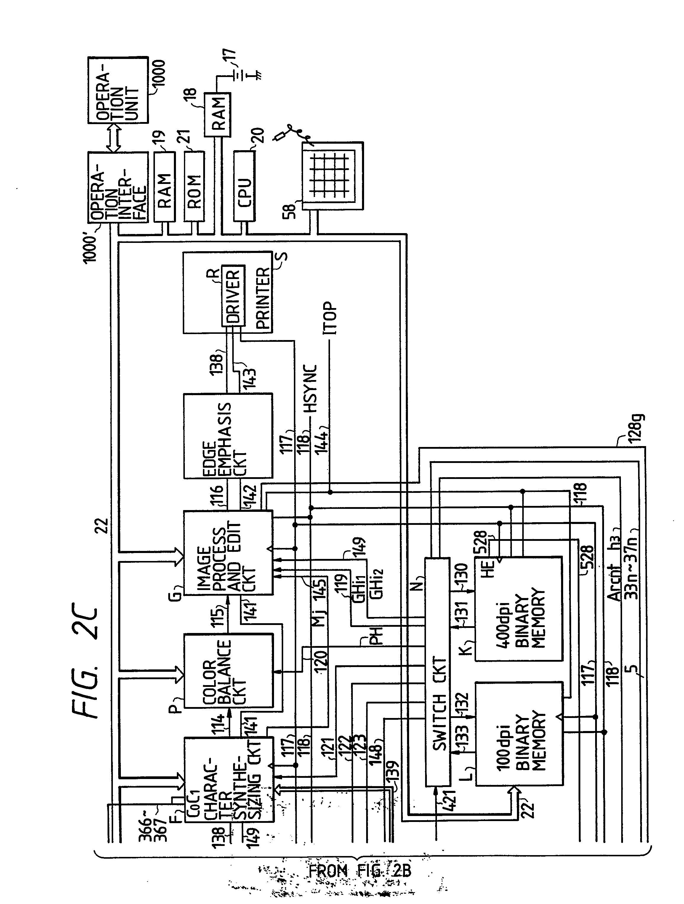 电路 电路图 电子 原理图 2309_3052 竖版 竖屏