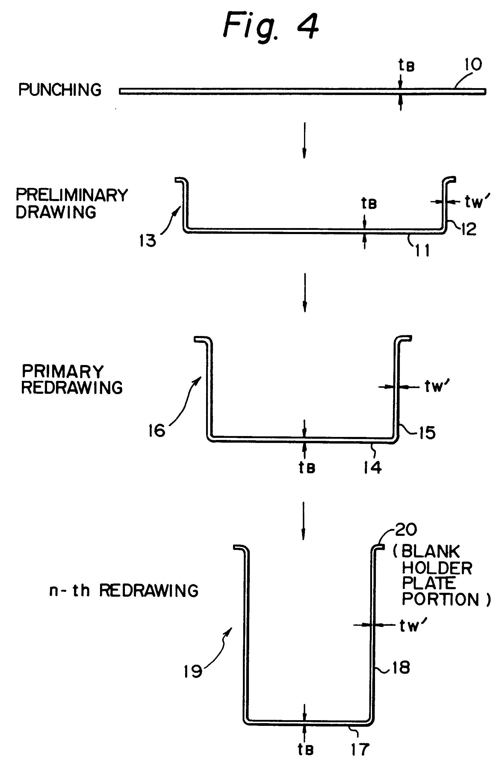 电路 电路图 电子 户型 户型图 平面图 原理图 1666_2576 竖版 竖屏