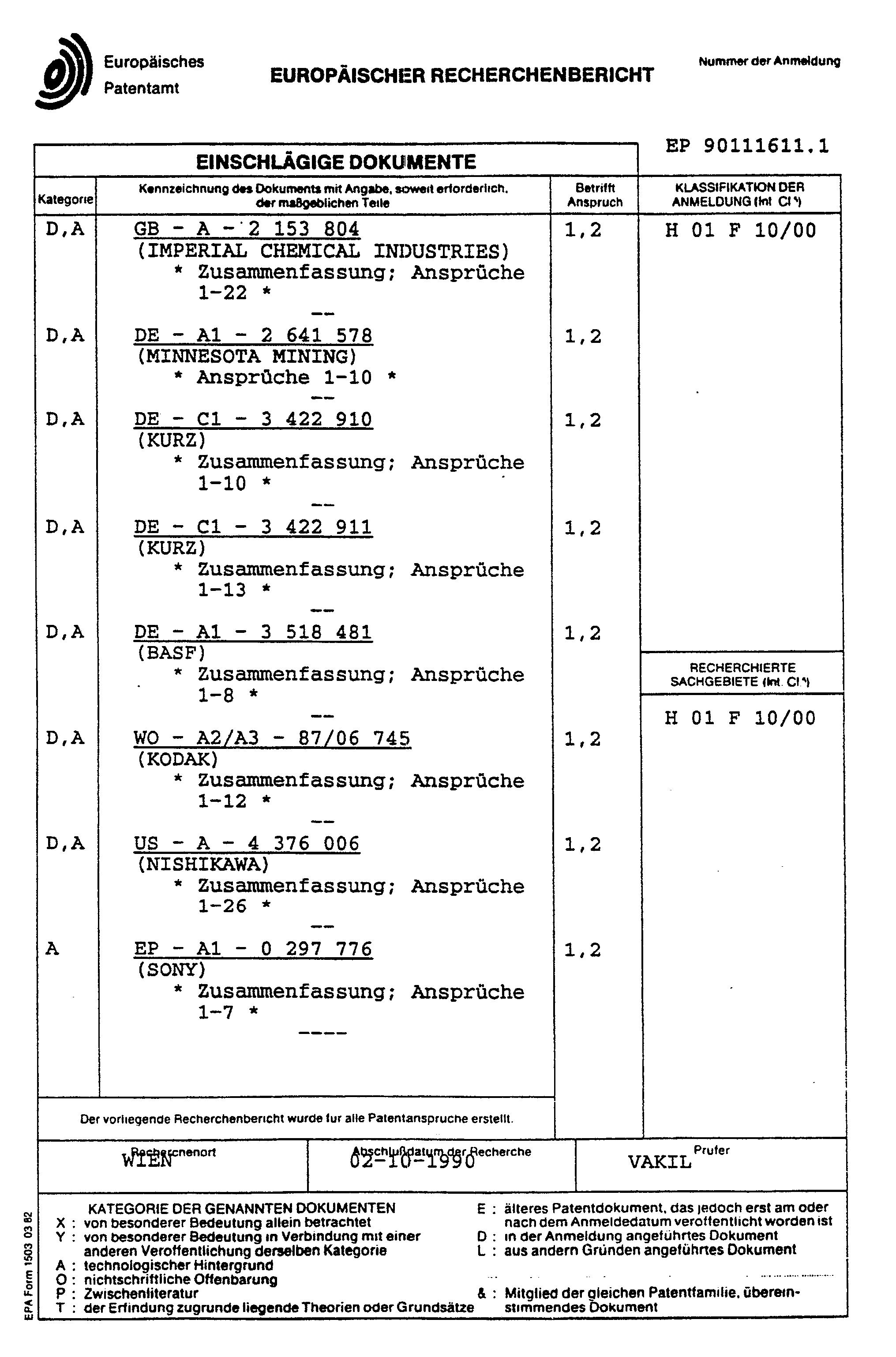 电路 电路图 电子 原理图 2031_3075 竖版 竖屏