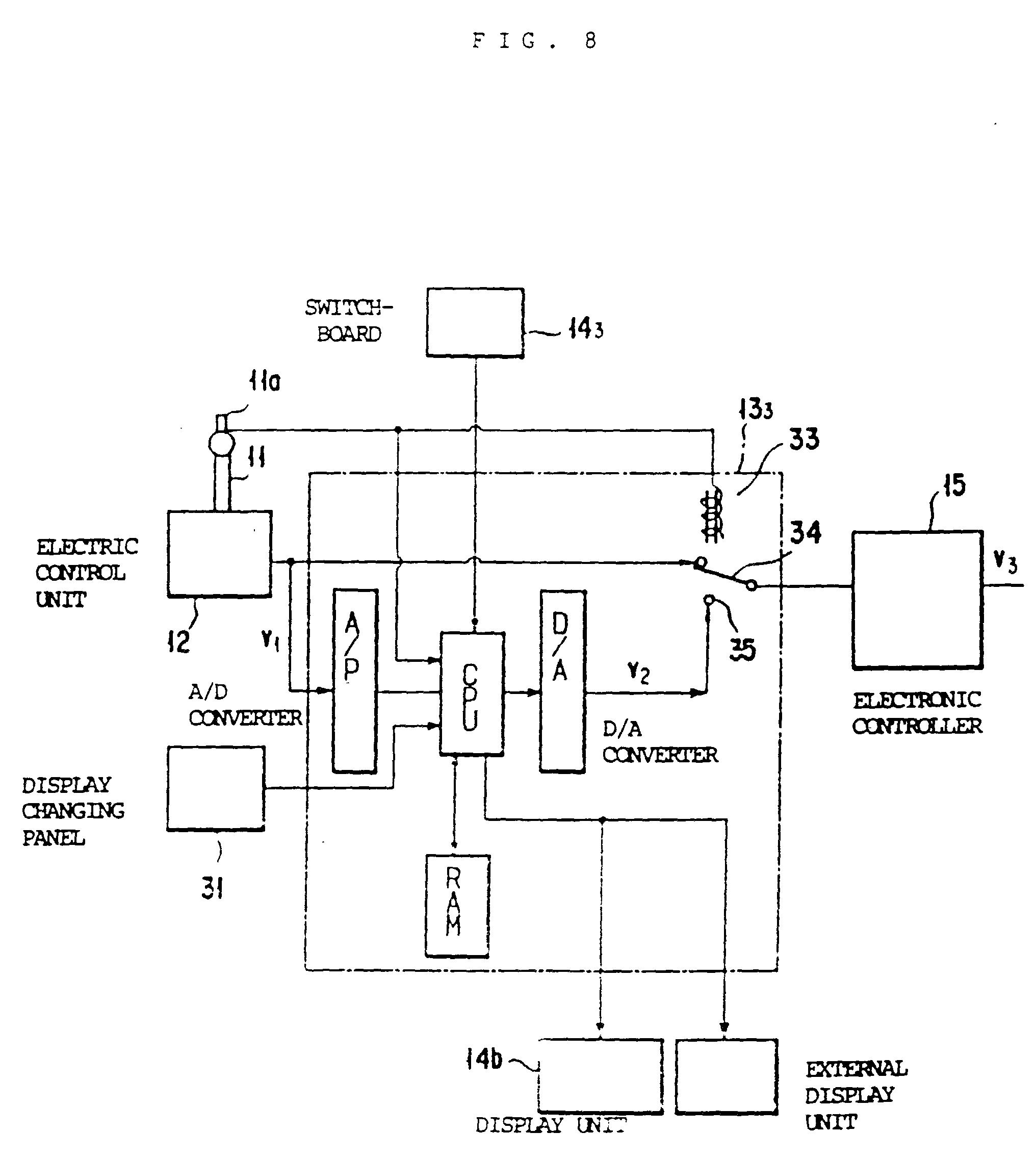 电路 电路图 电子 原理图 2032_2273