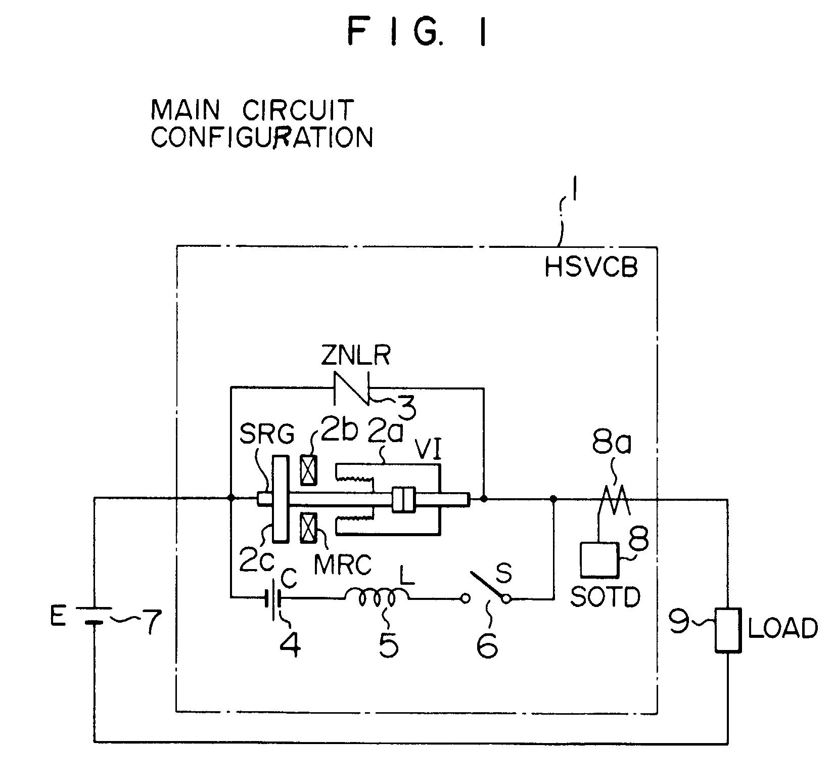 patent ep0411663b1