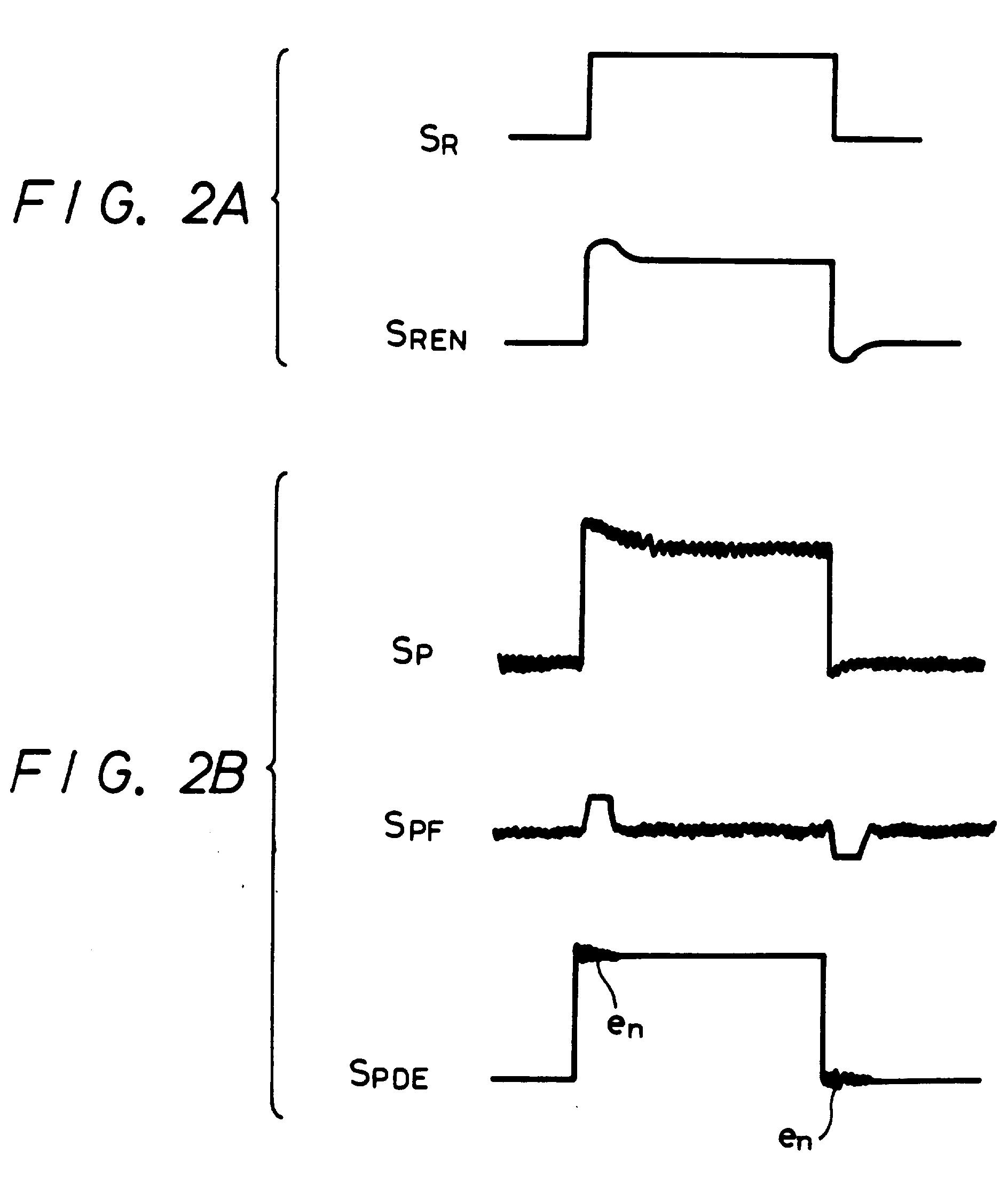 patent ep0420418b1
