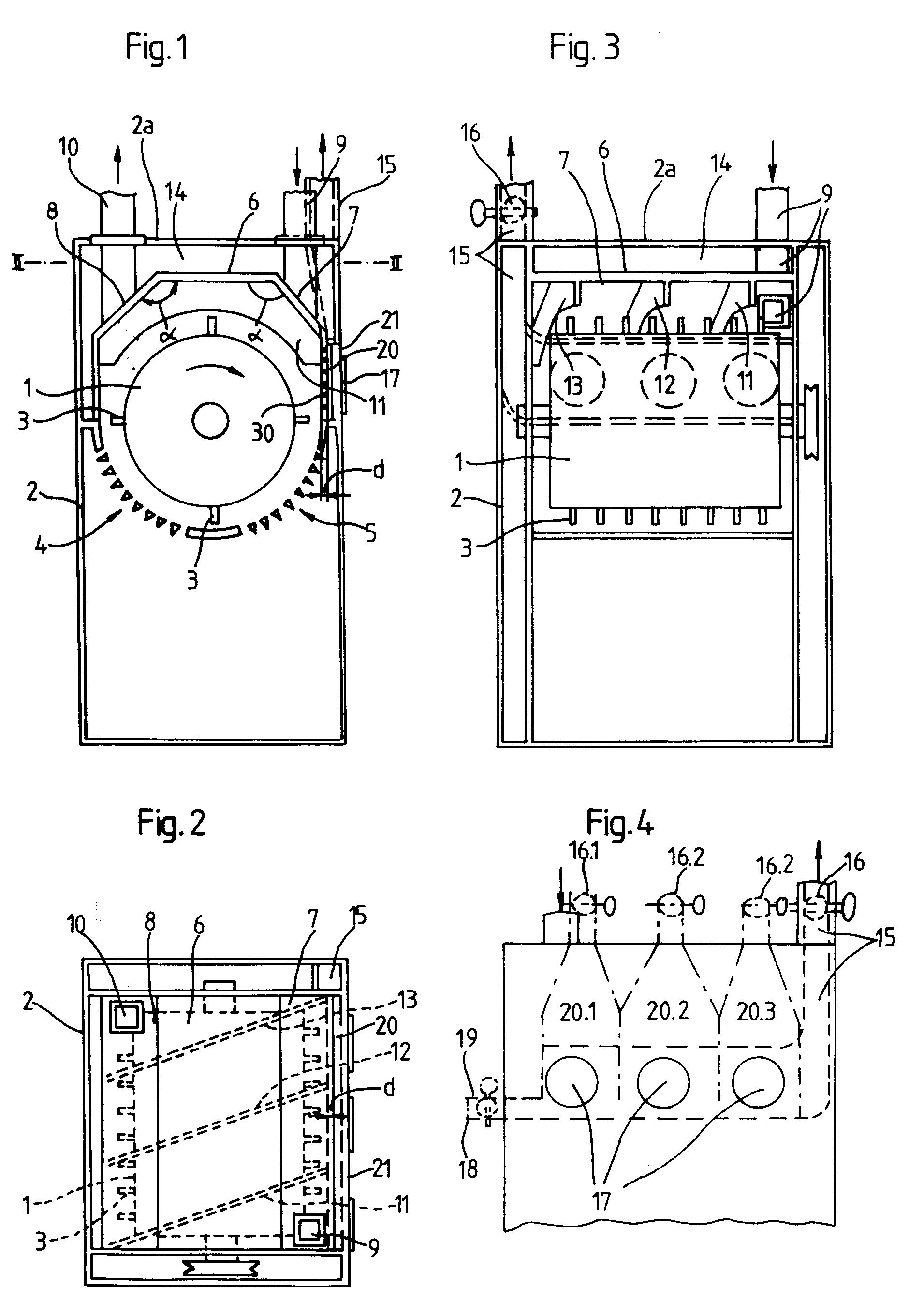 电路 电路图 电子 工程图 平面图 原理图 1880_2721 竖版 竖屏