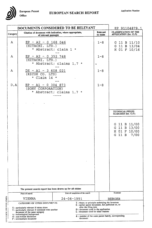 电路 电路图 电子 原理图 2043_3054 竖版 竖屏