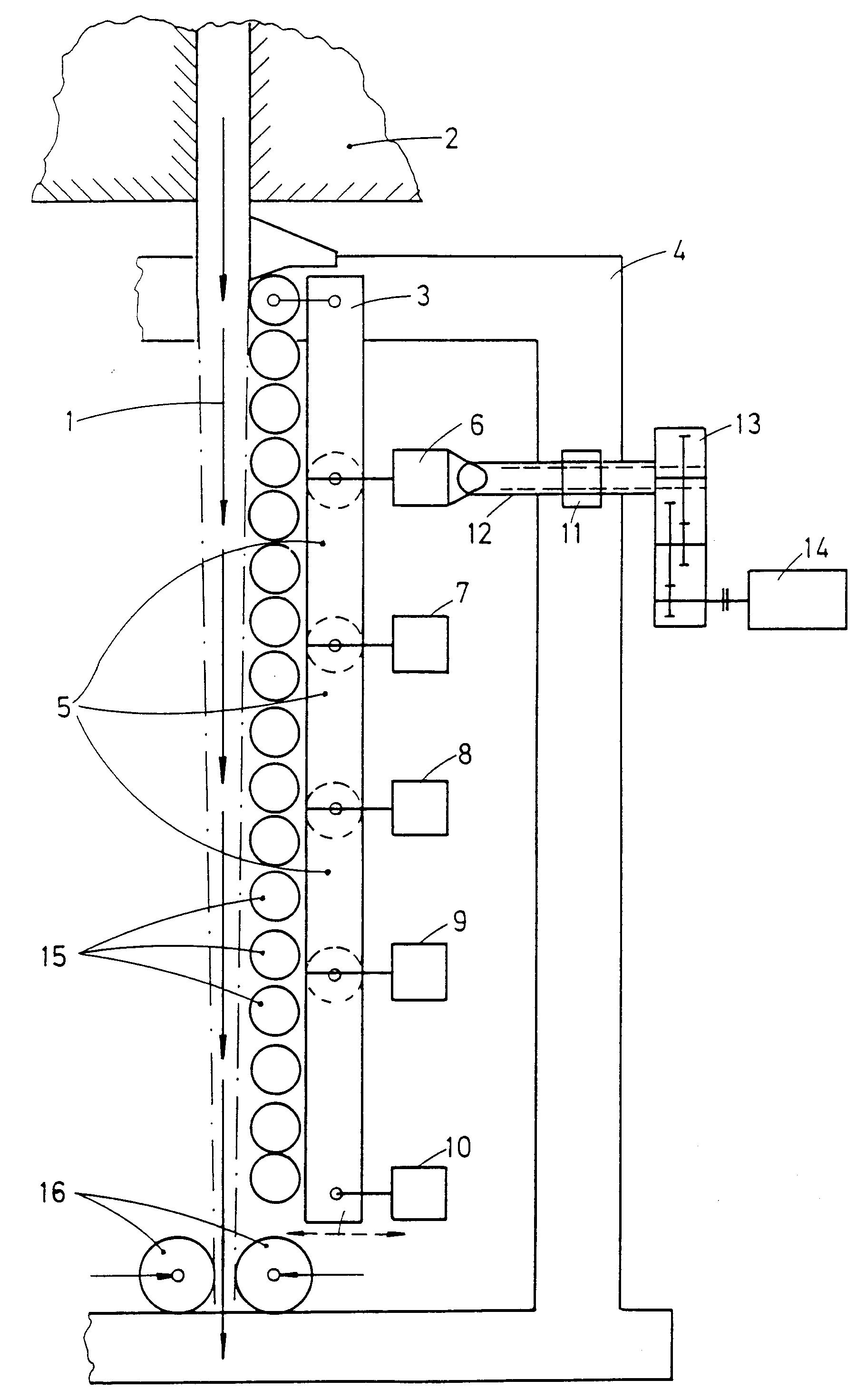 电路 电路图 电子 原理图 1821_2941 竖版 竖屏
