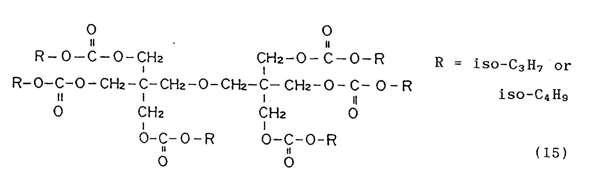 of 2-methyl-1-pentanol   1 Octanol Structure
