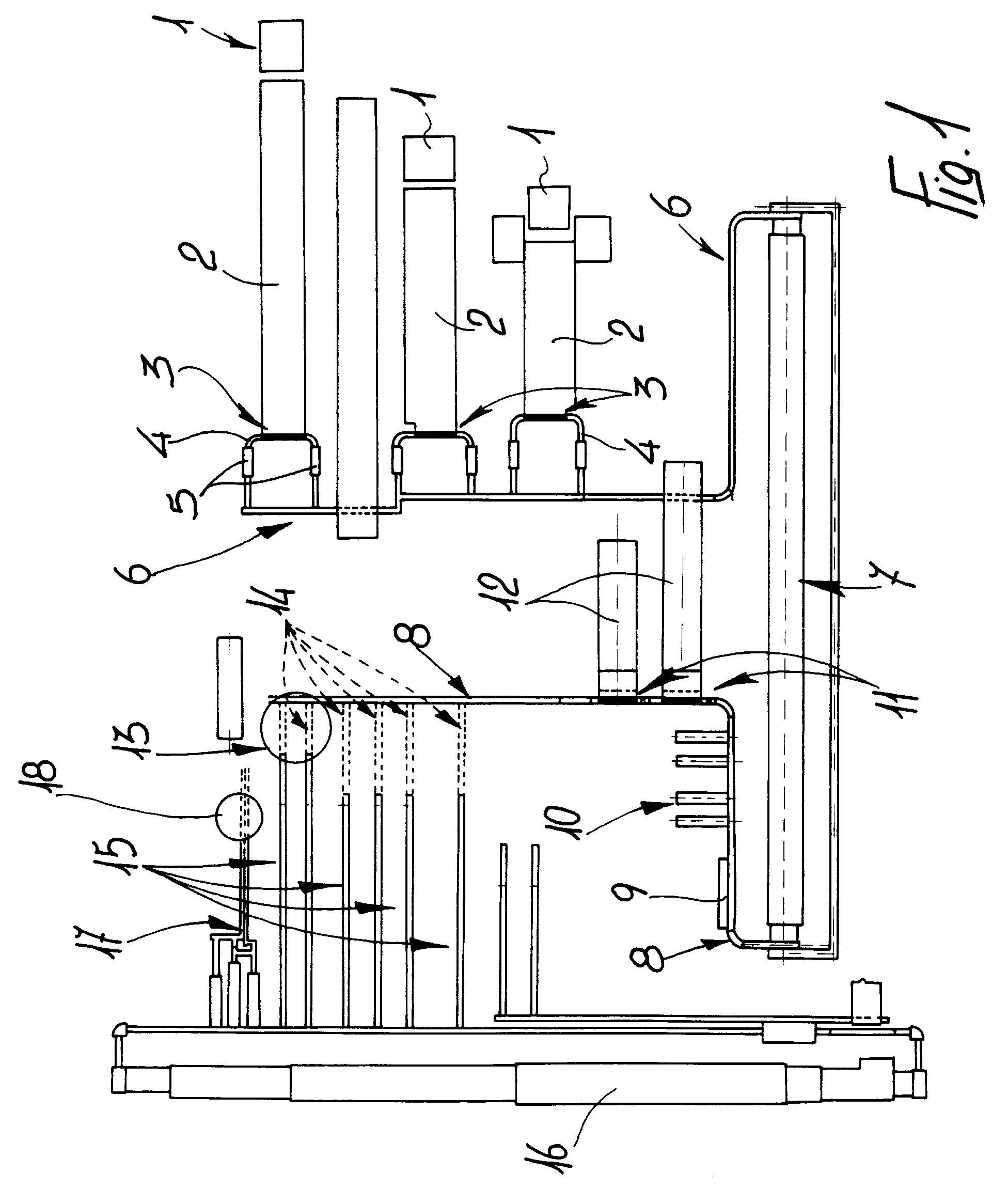 电路 电路图 电子 原理图 1952_2304