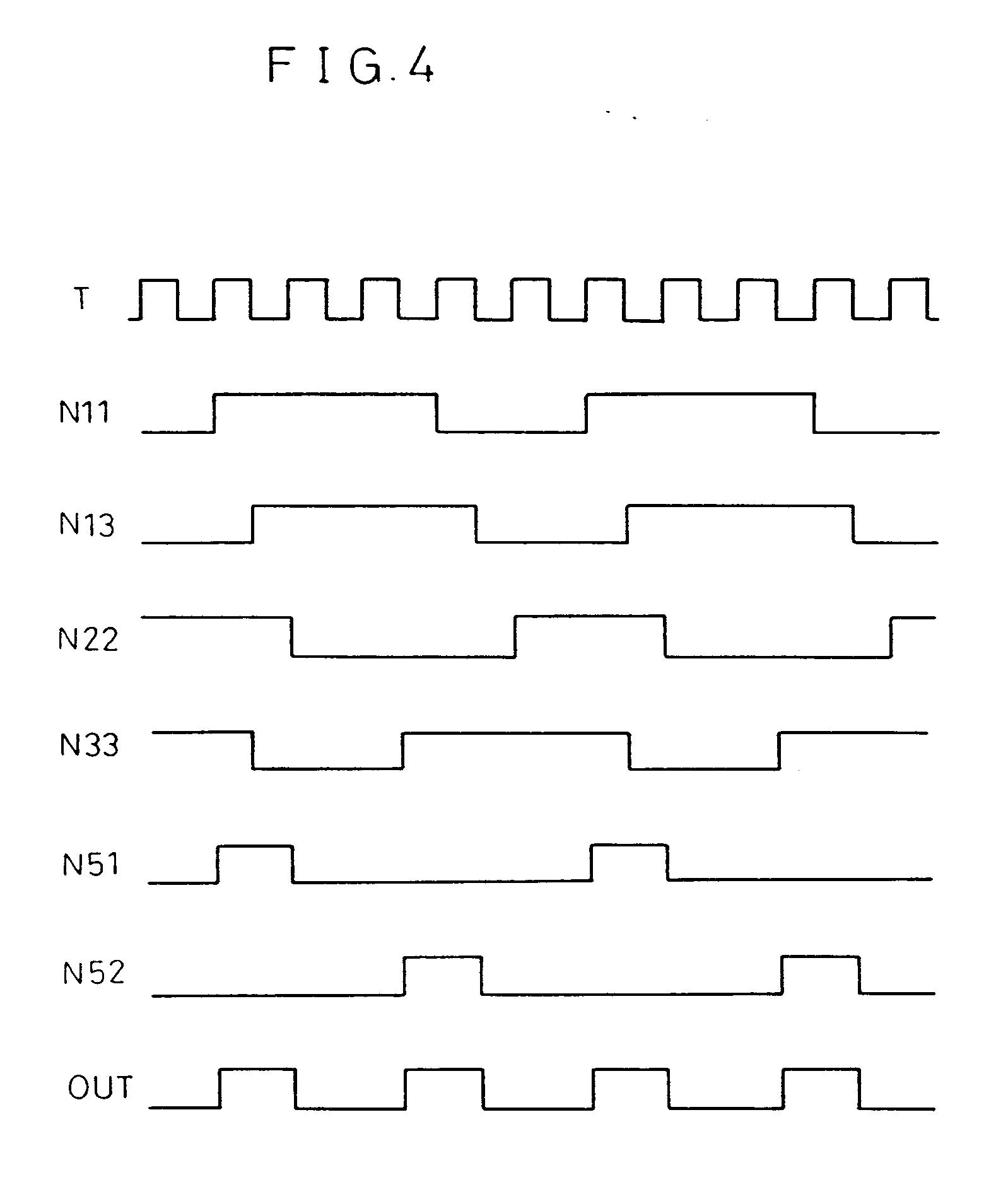 patent ep0473251b1