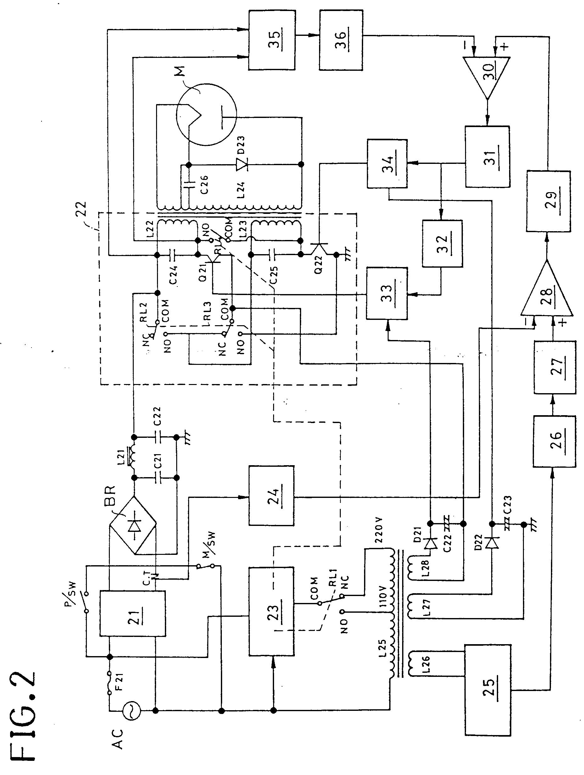patent ep0477883a2