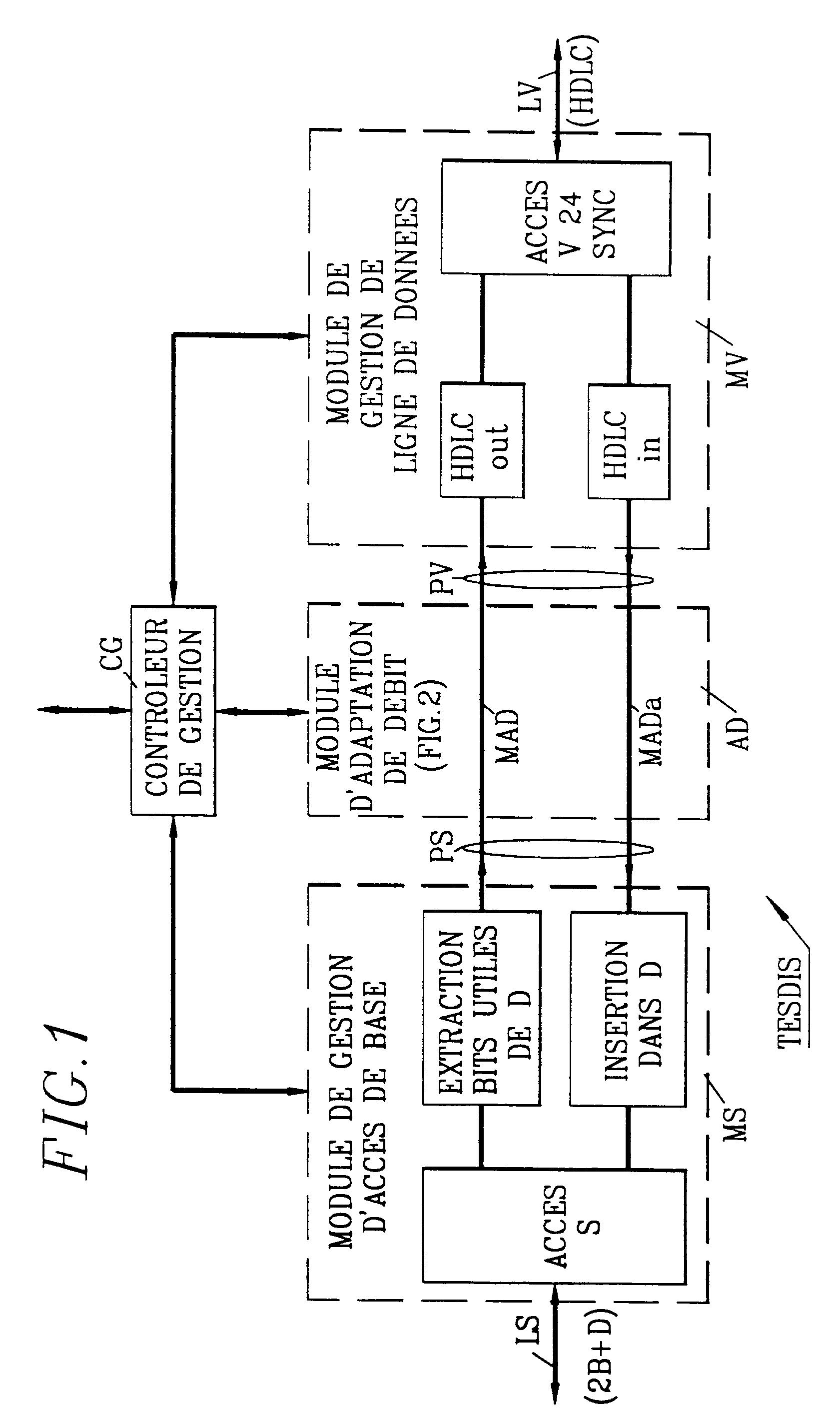 电路 电路图 电子 原理图 1681_2845 竖版 竖屏