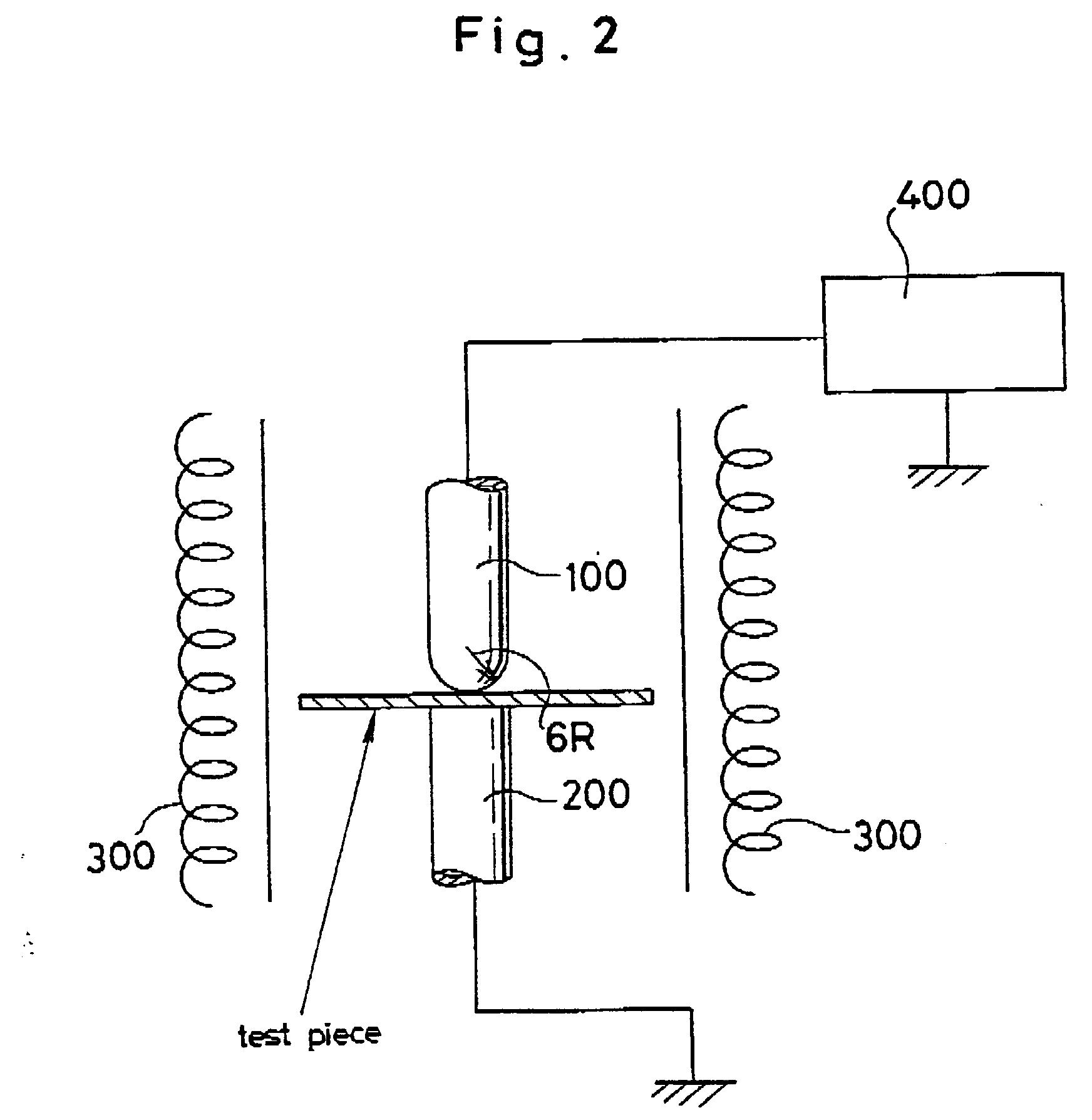 patente ep0482897a1