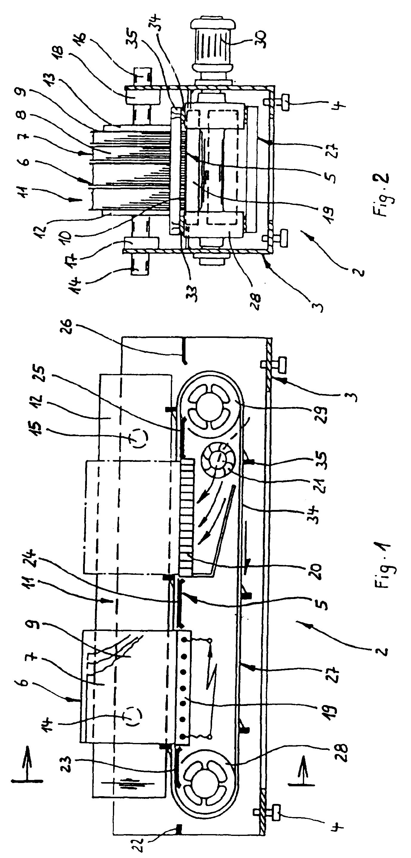 电路 电路图 电子 工程图 平面图 原理图 1376_2872 竖版 竖屏