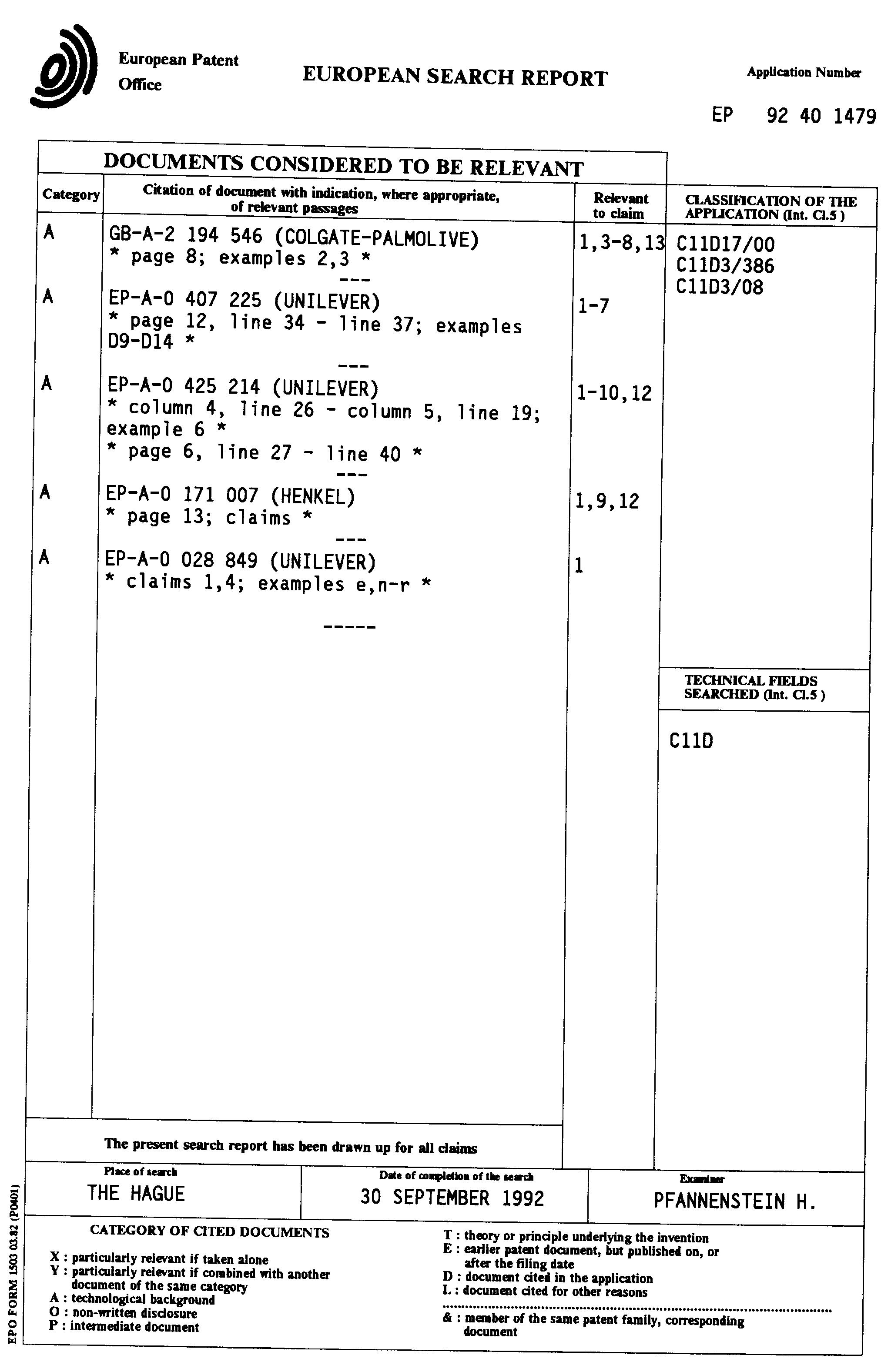 电路 电路图 电子 原理图 2048_3154 竖版 竖屏