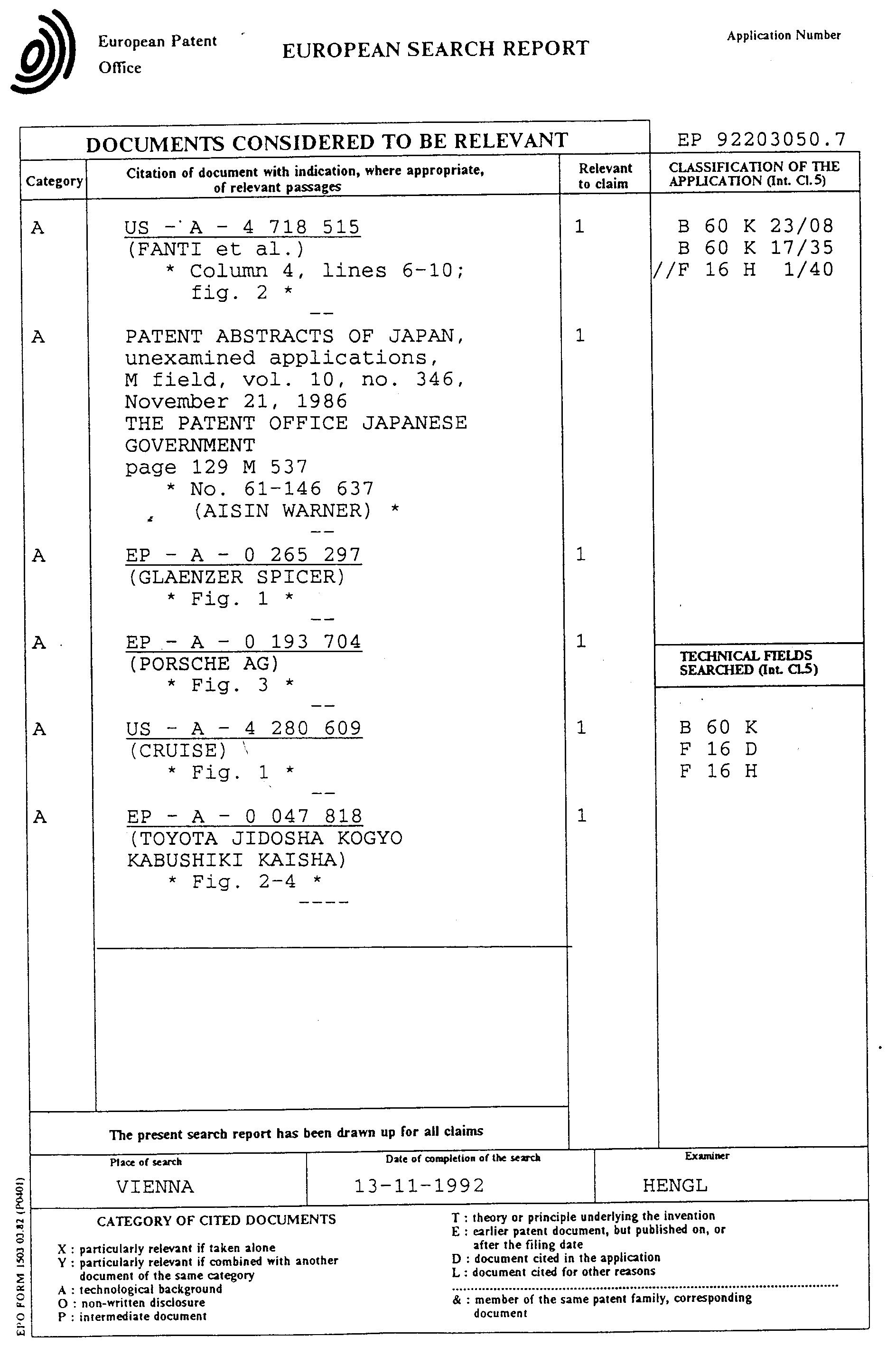 电路 电路图 电子 原理图 1888_2836 竖版 竖屏