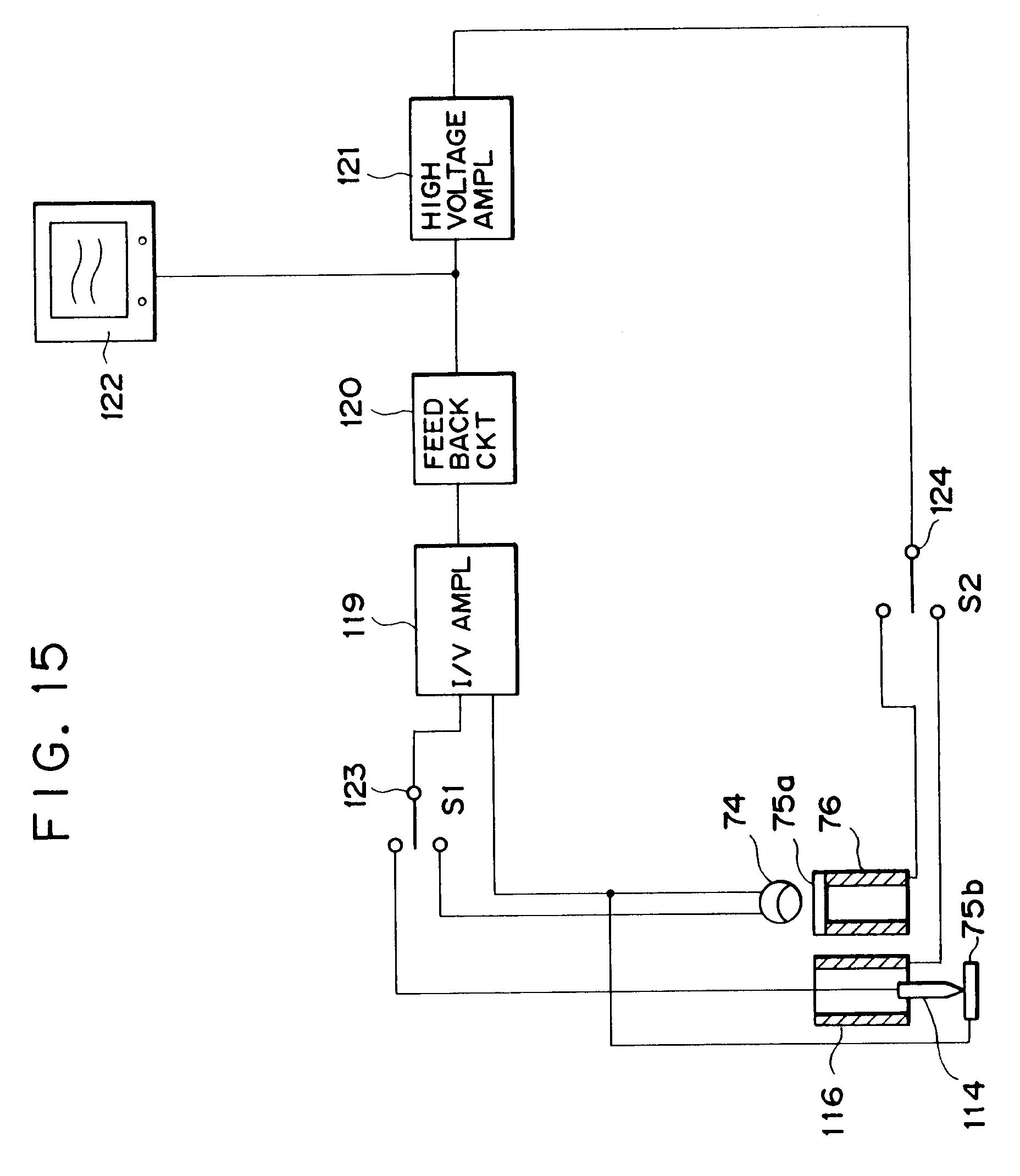 专利ep0527448a2 - scanning
