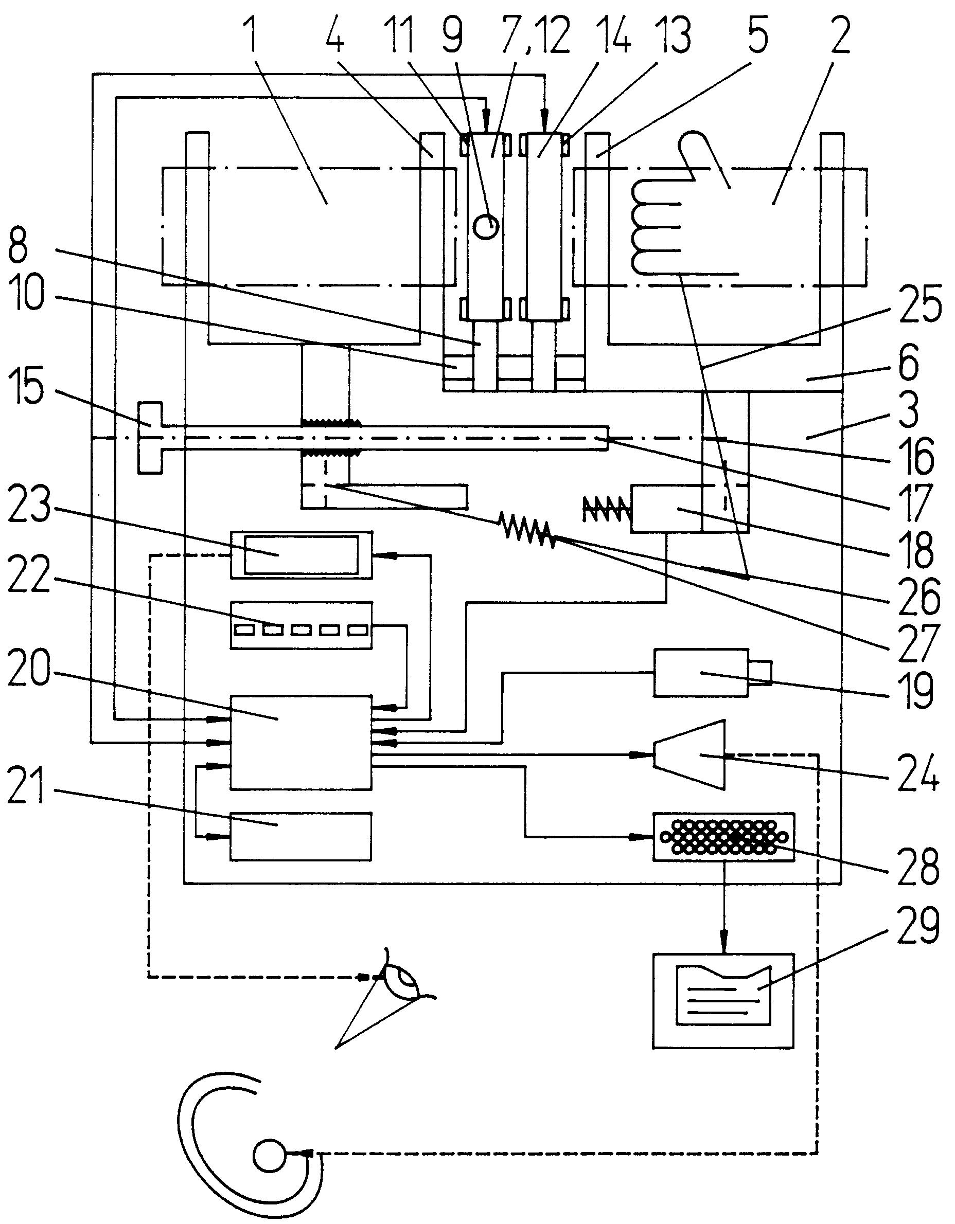电路 电路图 电子 户型 户型图 平面图 原理图 1856_2380 竖版 竖屏