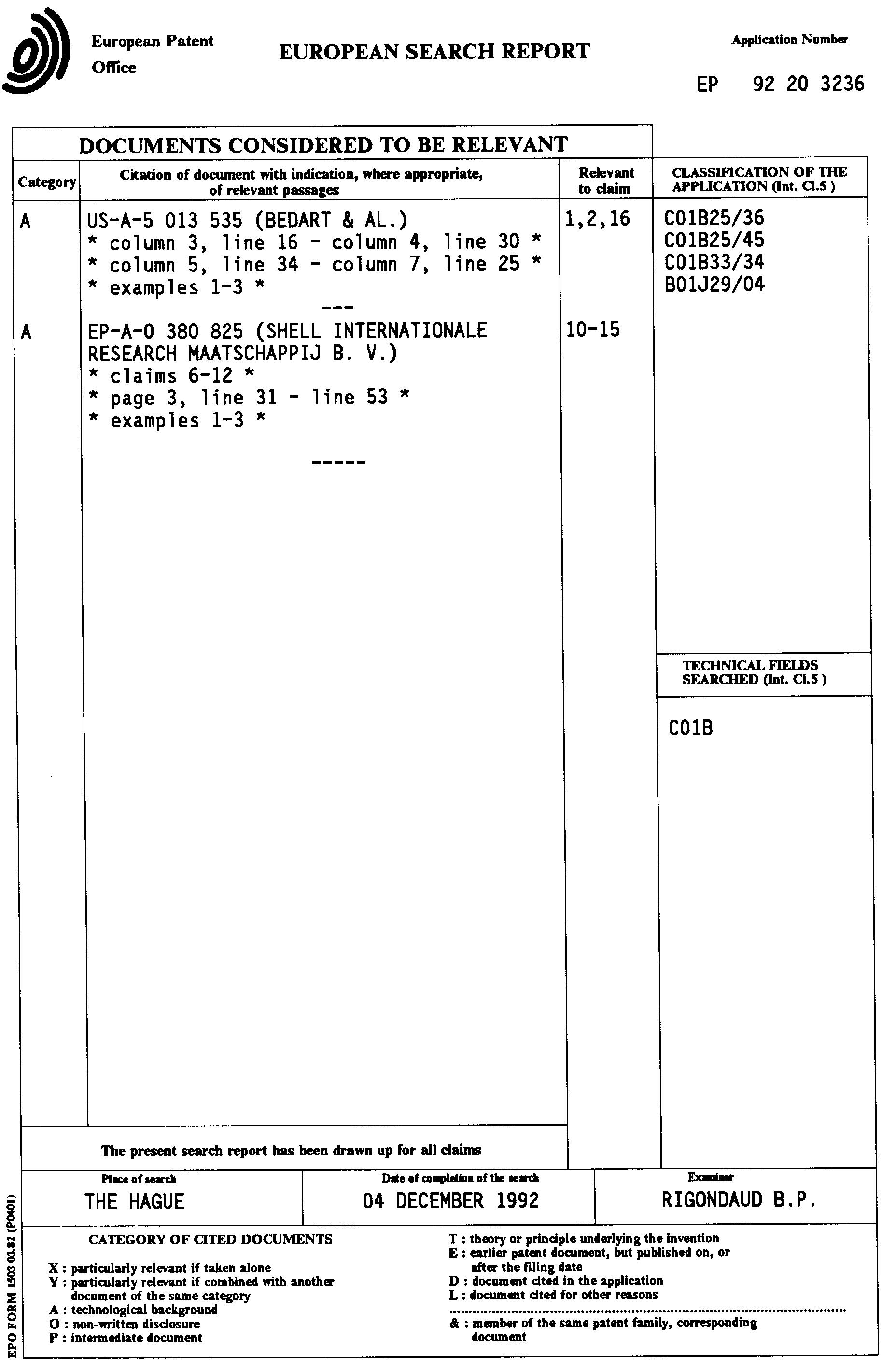 电路 电路图 电子 原理图 1856_2832 竖版 竖屏