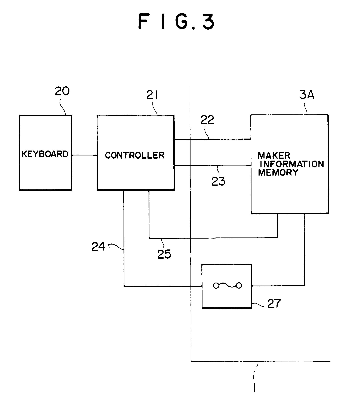 专利ep0545580b1 - dispositif