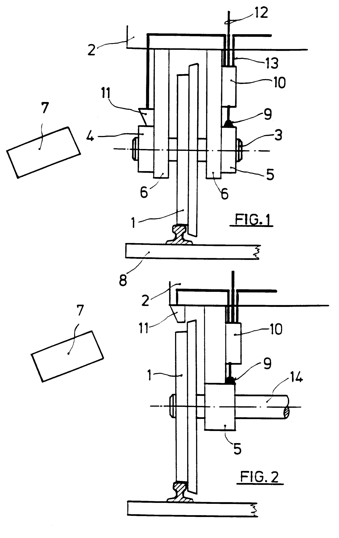 专利ep0548637a1 - temperature