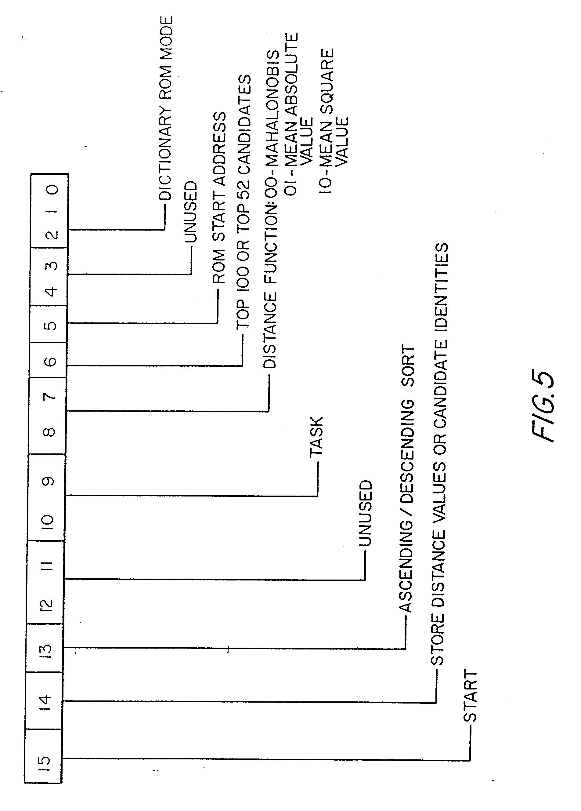 电路 电路图 电子 原理图 1904_2656 竖版 竖屏