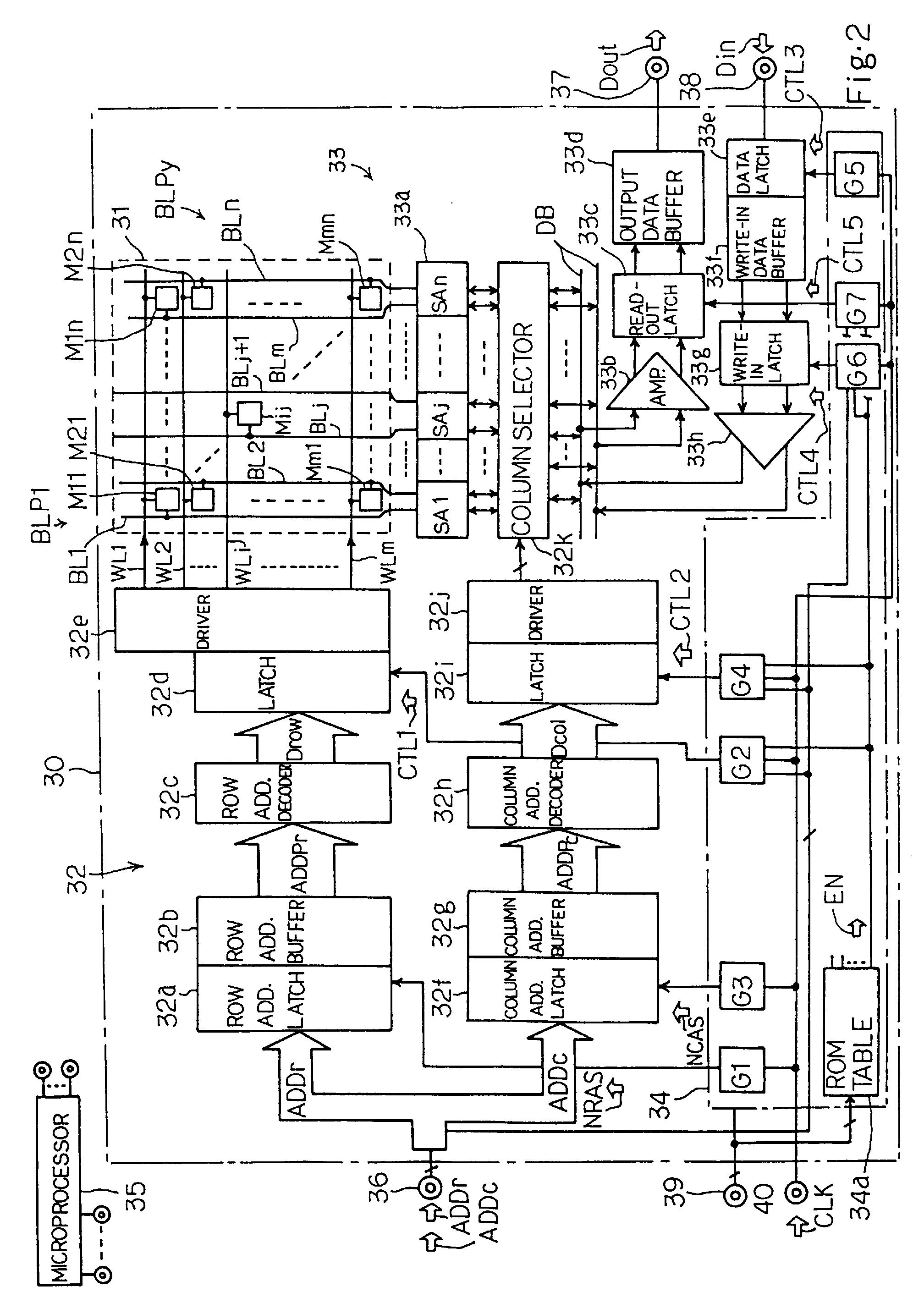 专利ep0562605b1 - dynamic