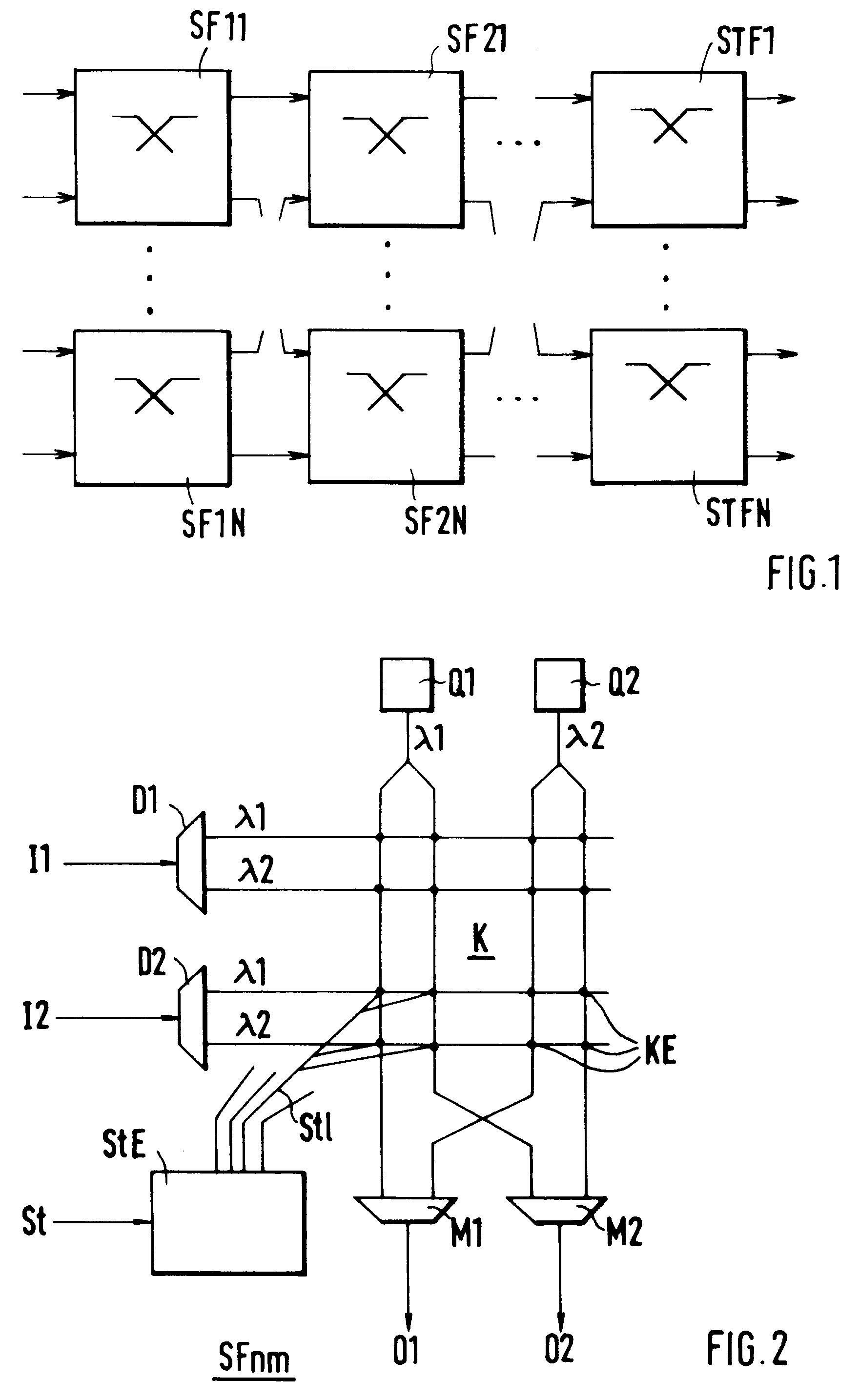 电路 电路图 电子 原理图 1760_2868 竖版 竖屏