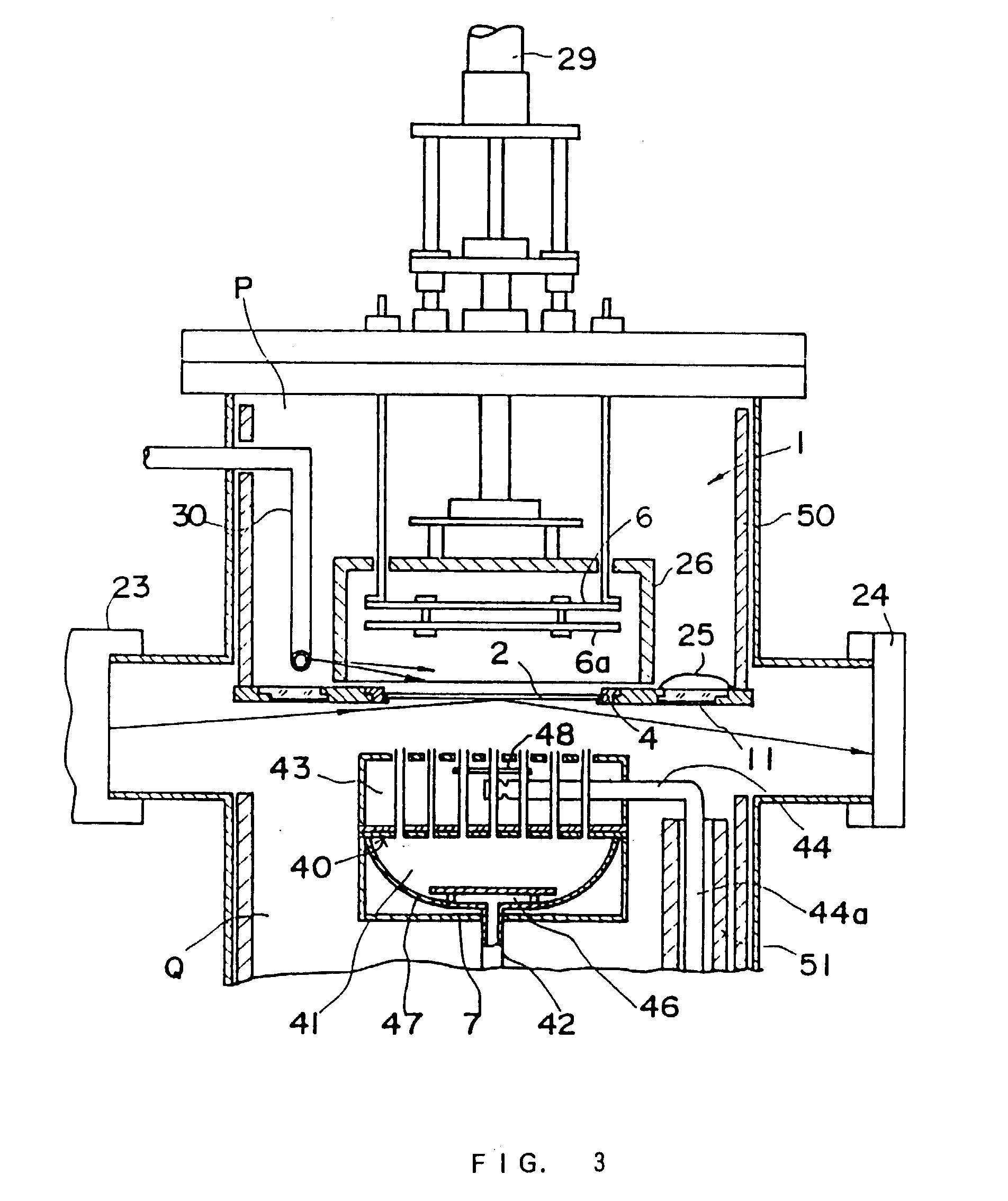 专利ep0573707b1 - appareillage