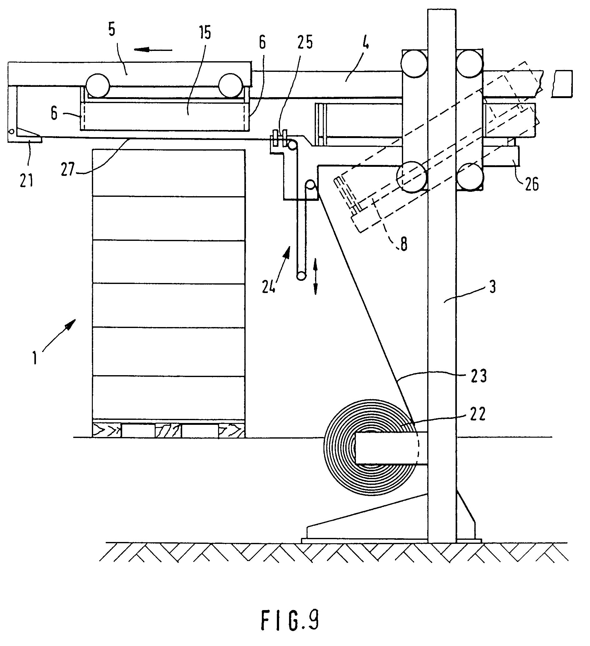 电路 电路图 电子 工程图 平面图 原理图 1888_2068