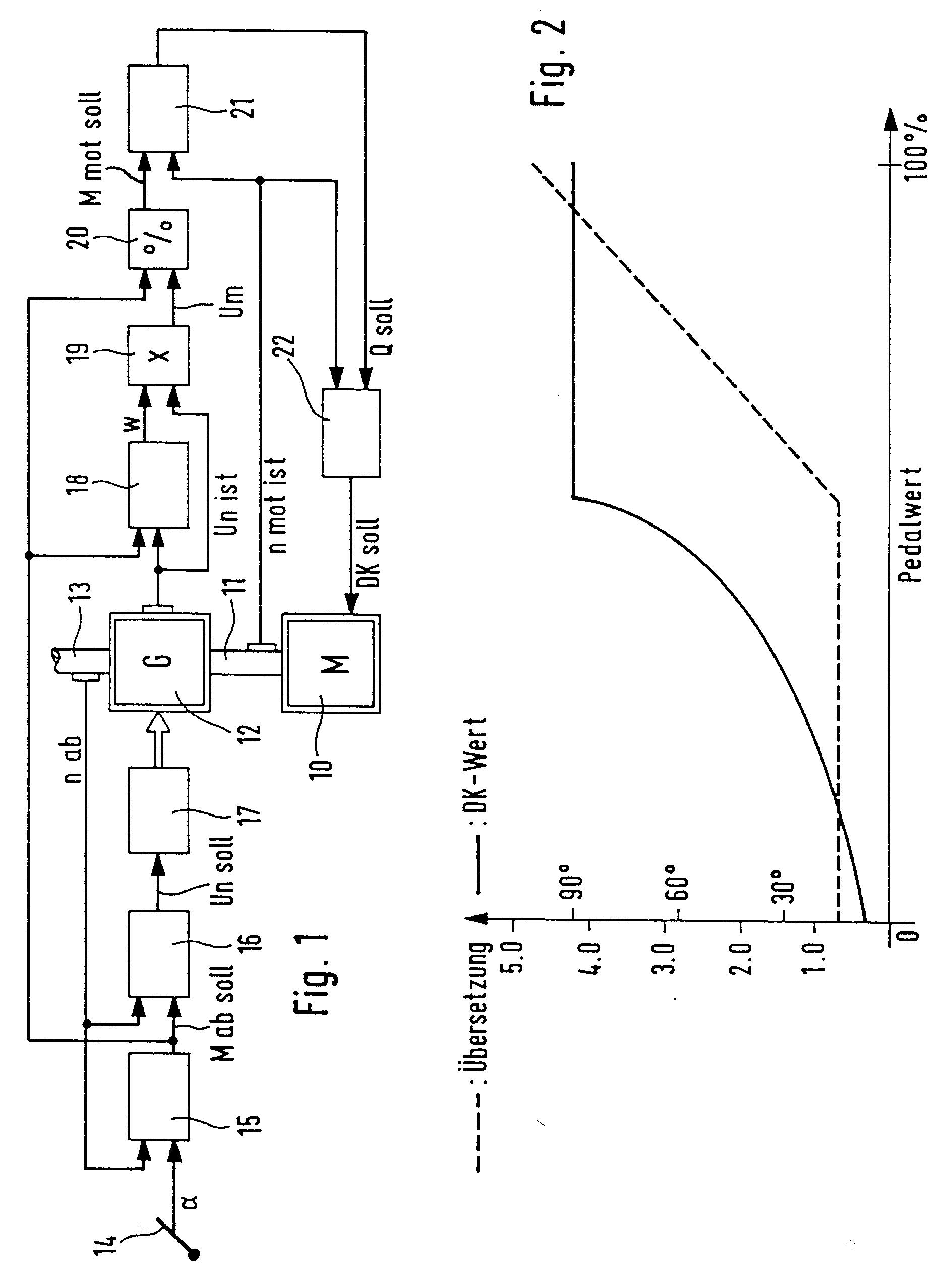 电路 电路图 电子 工程图 户型 户型图 平面图 原理图 1888_2540 竖版