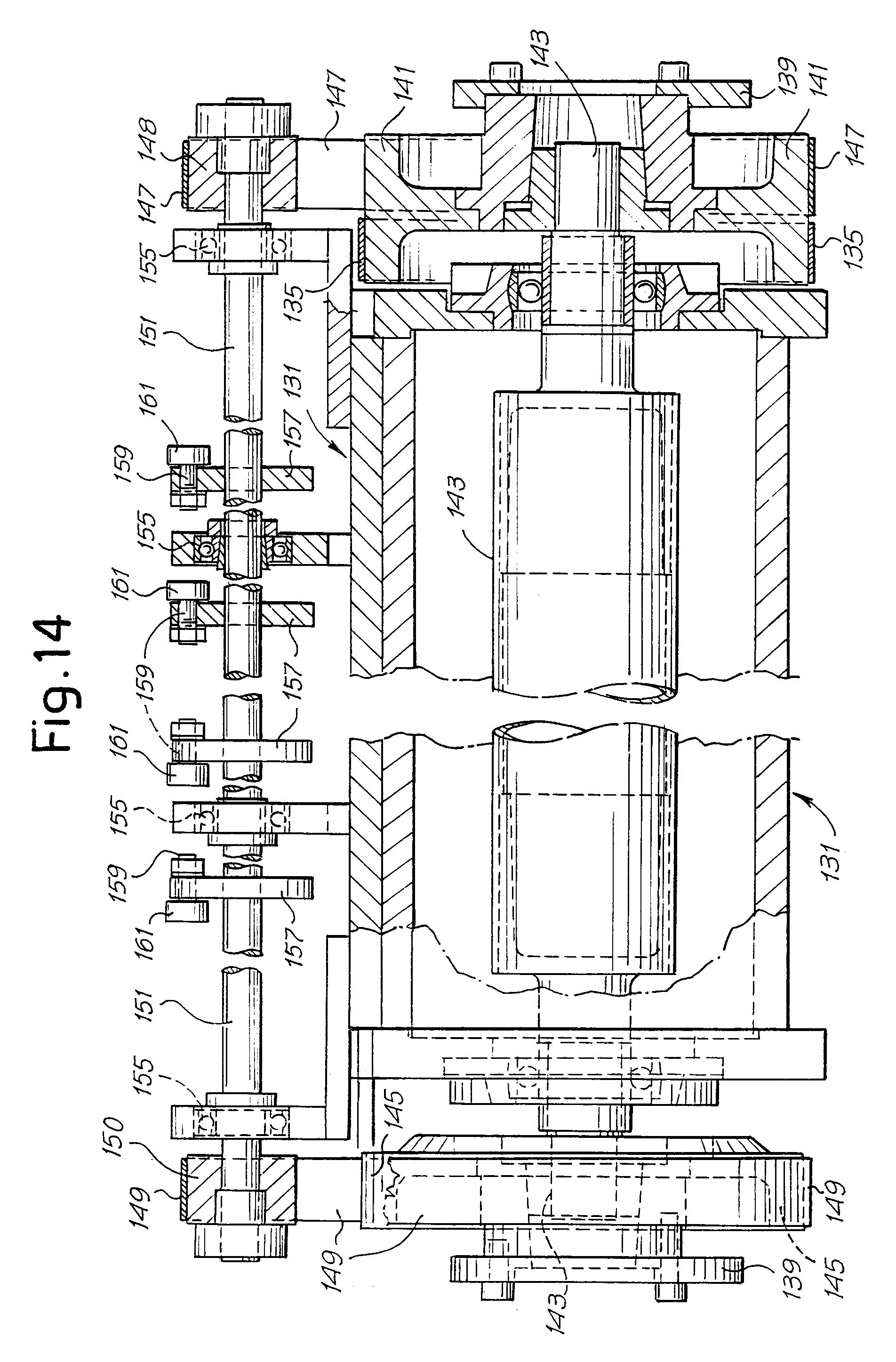 电路 电路图 电子 工程图 户型 户型图 平面图 原理图 1904_2893 竖版