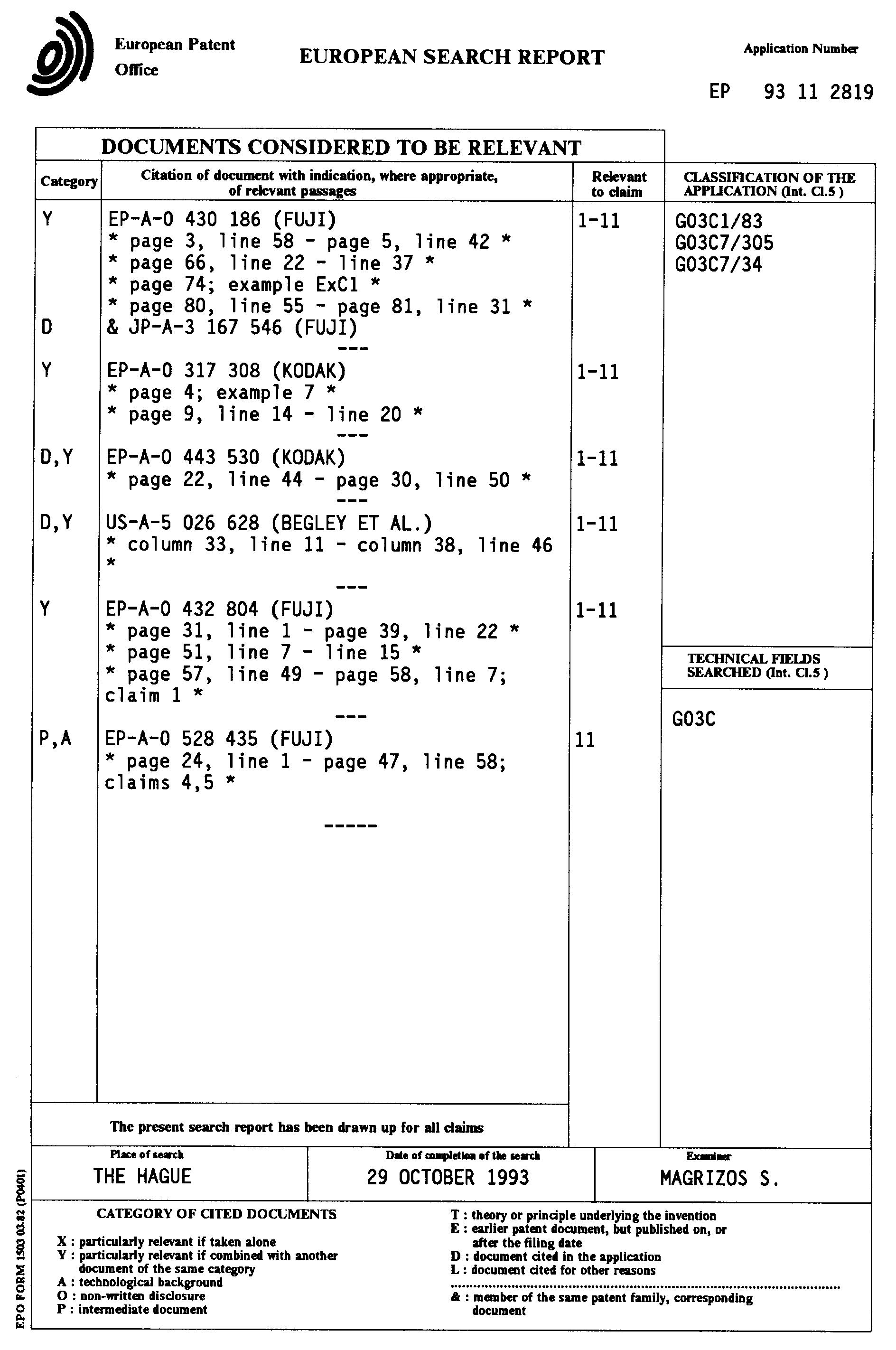 电路 电路图 电子 原理图 1888_2844 竖版 竖屏
