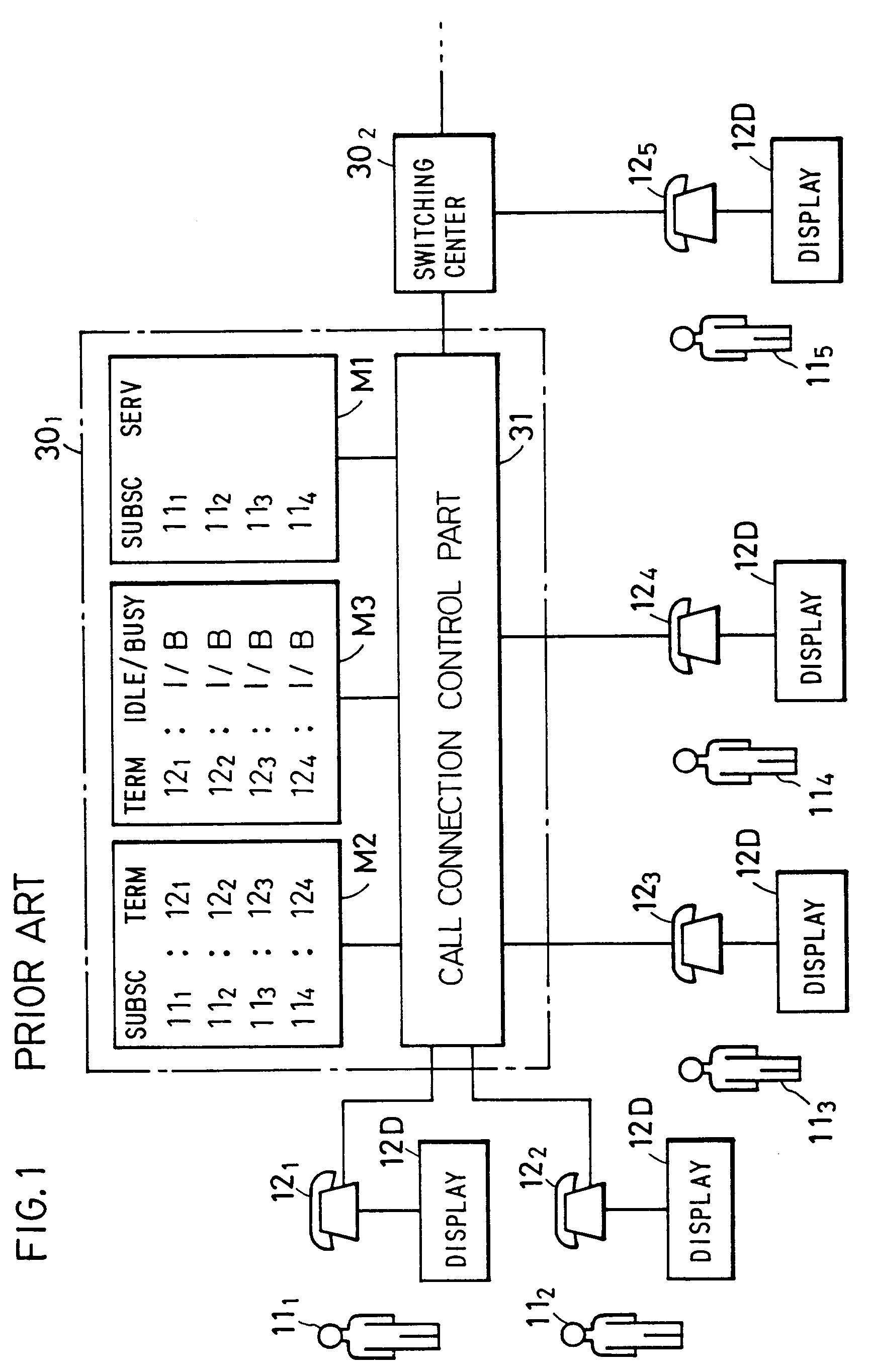 63a46实际应用电路图