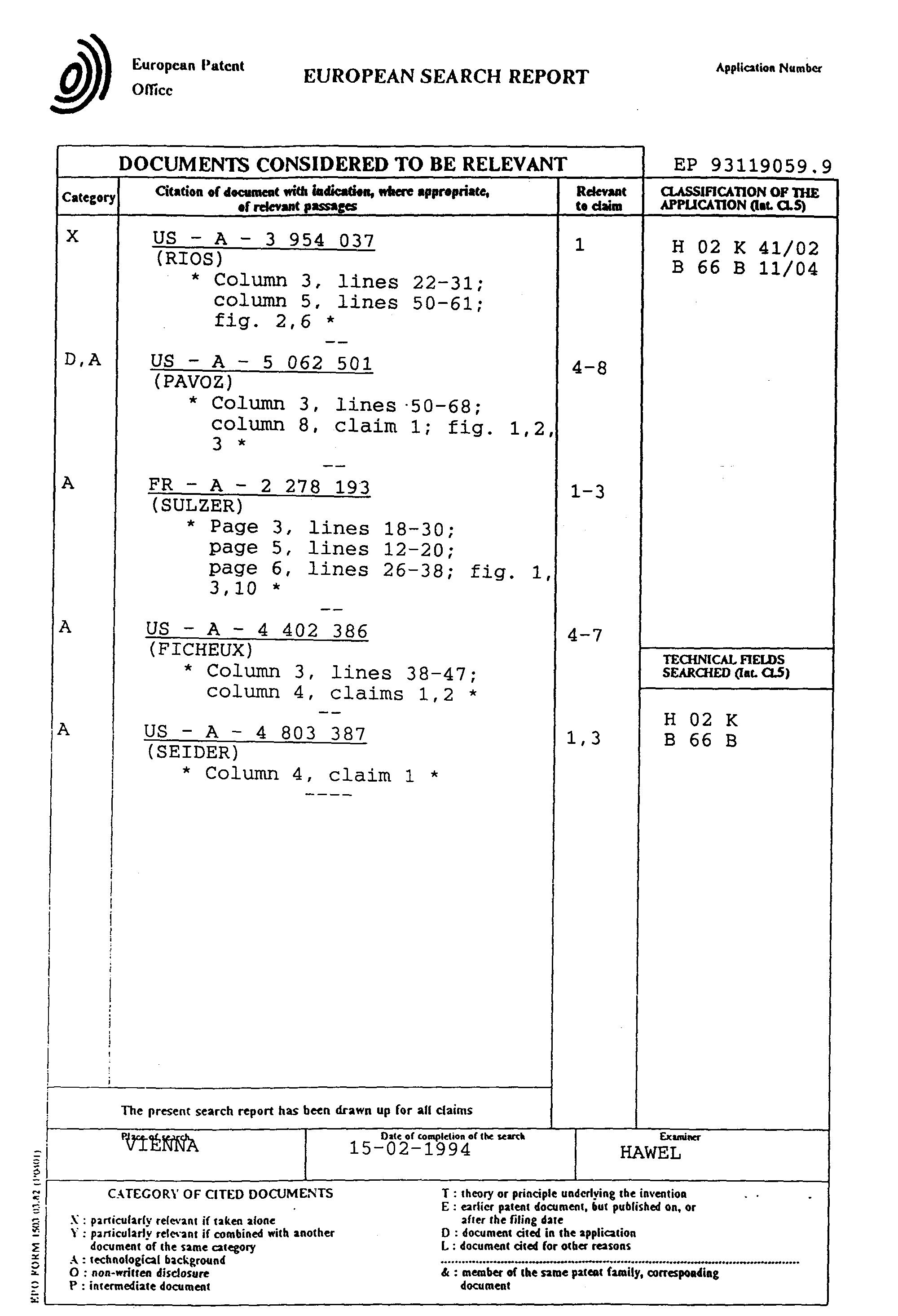 电路 电路图 电子 原理图 2000_2928 竖版 竖屏