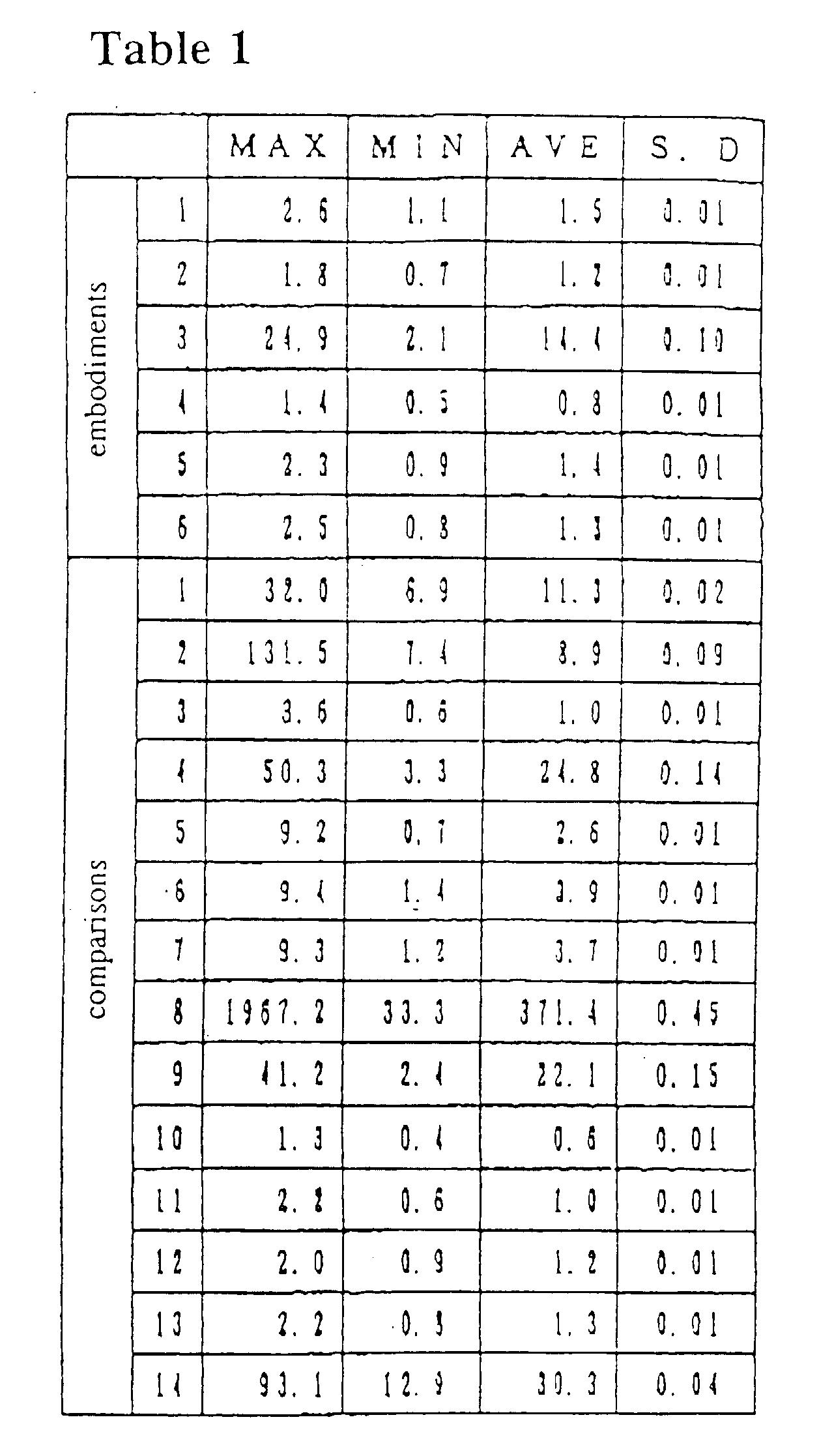 电路 电路图 电子 原理图 1280_2234 竖版 竖屏
