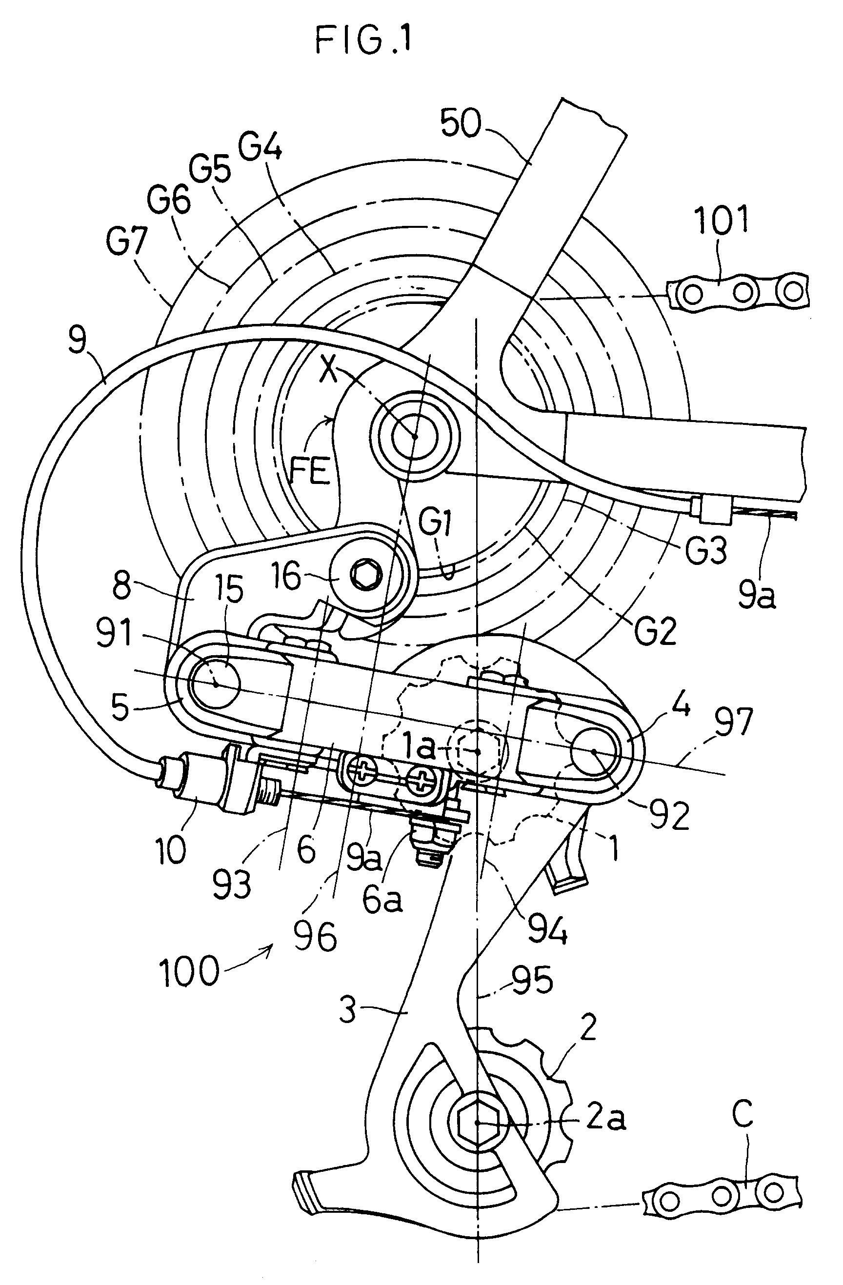 patent ep0609834a1