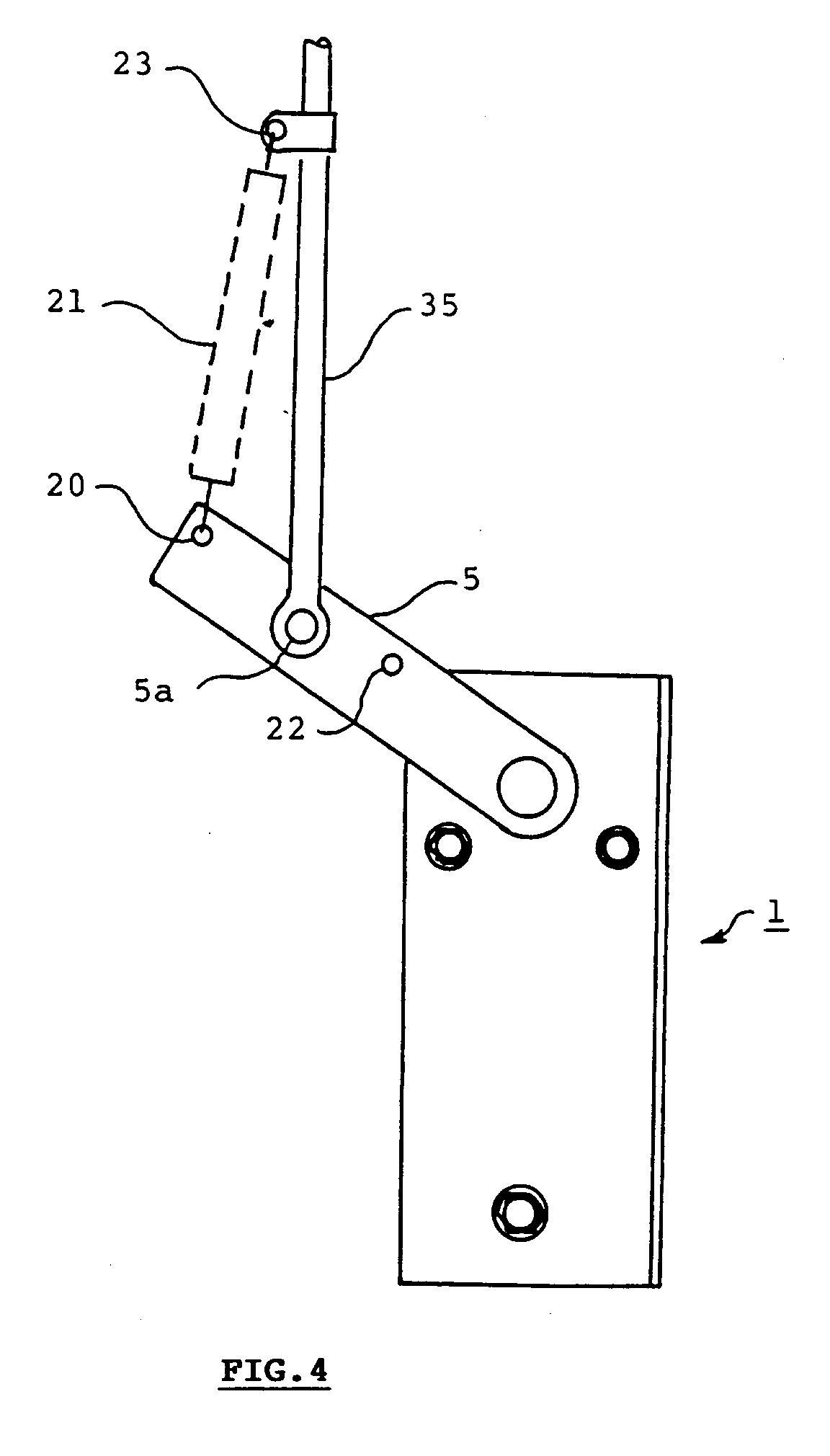 patent ep0619587a1 - actuator