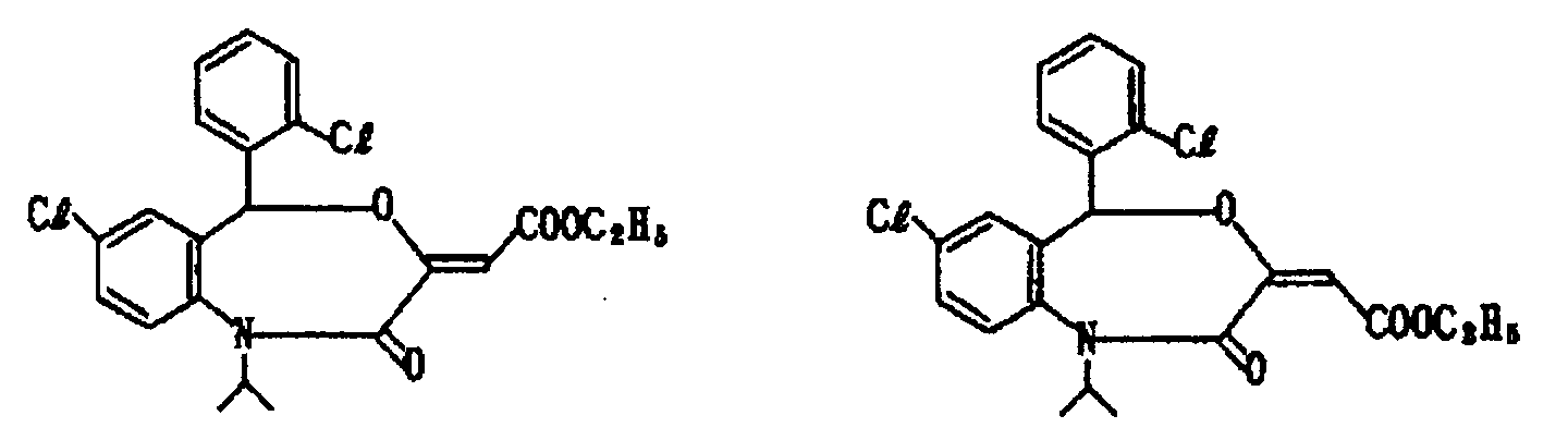Patent EP0645377A1 - Benzoxazepine derivatives useful as squalene ...