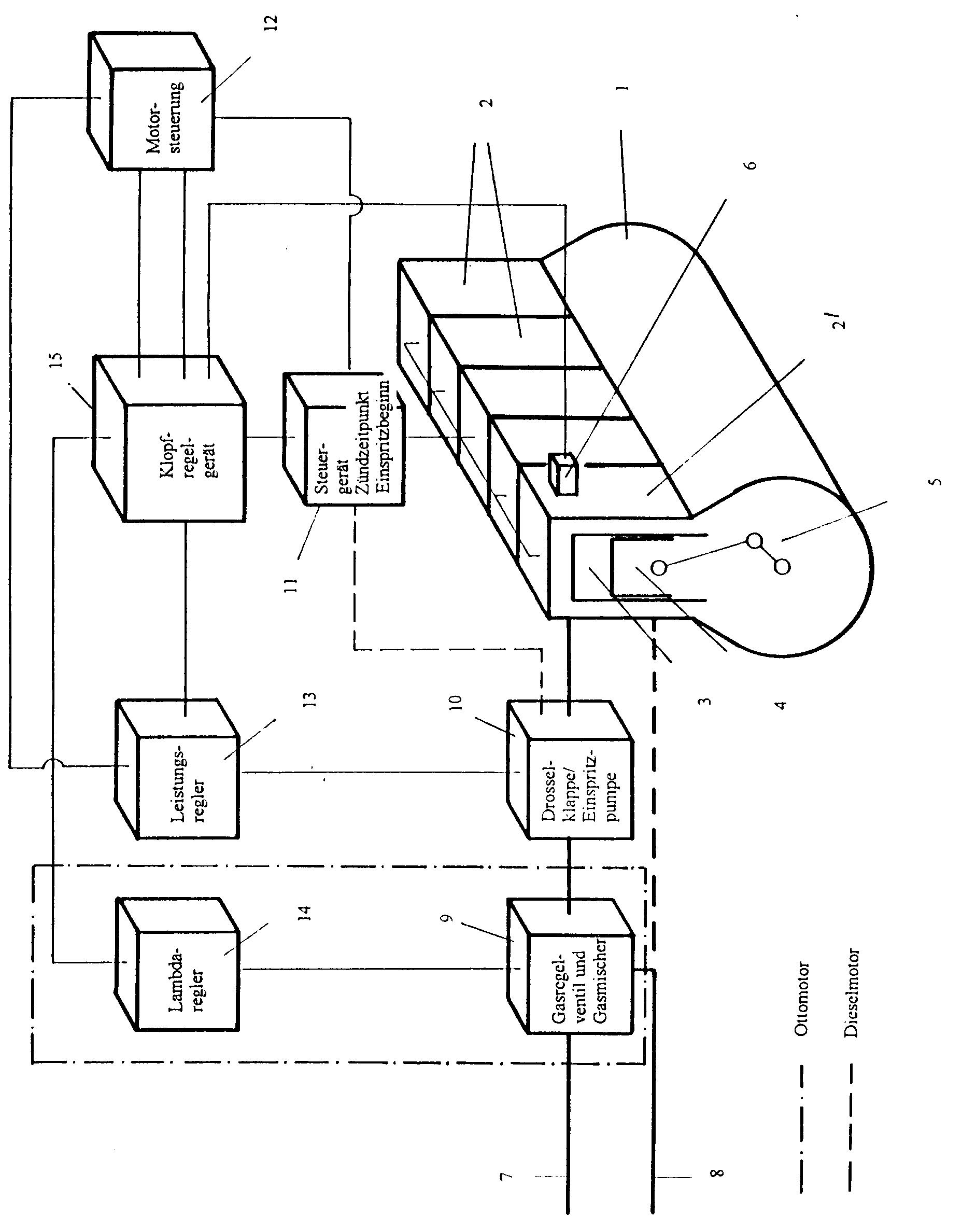 电路 电路图 电子 工程图 平面图 原理图 1856_2376 竖版 竖屏