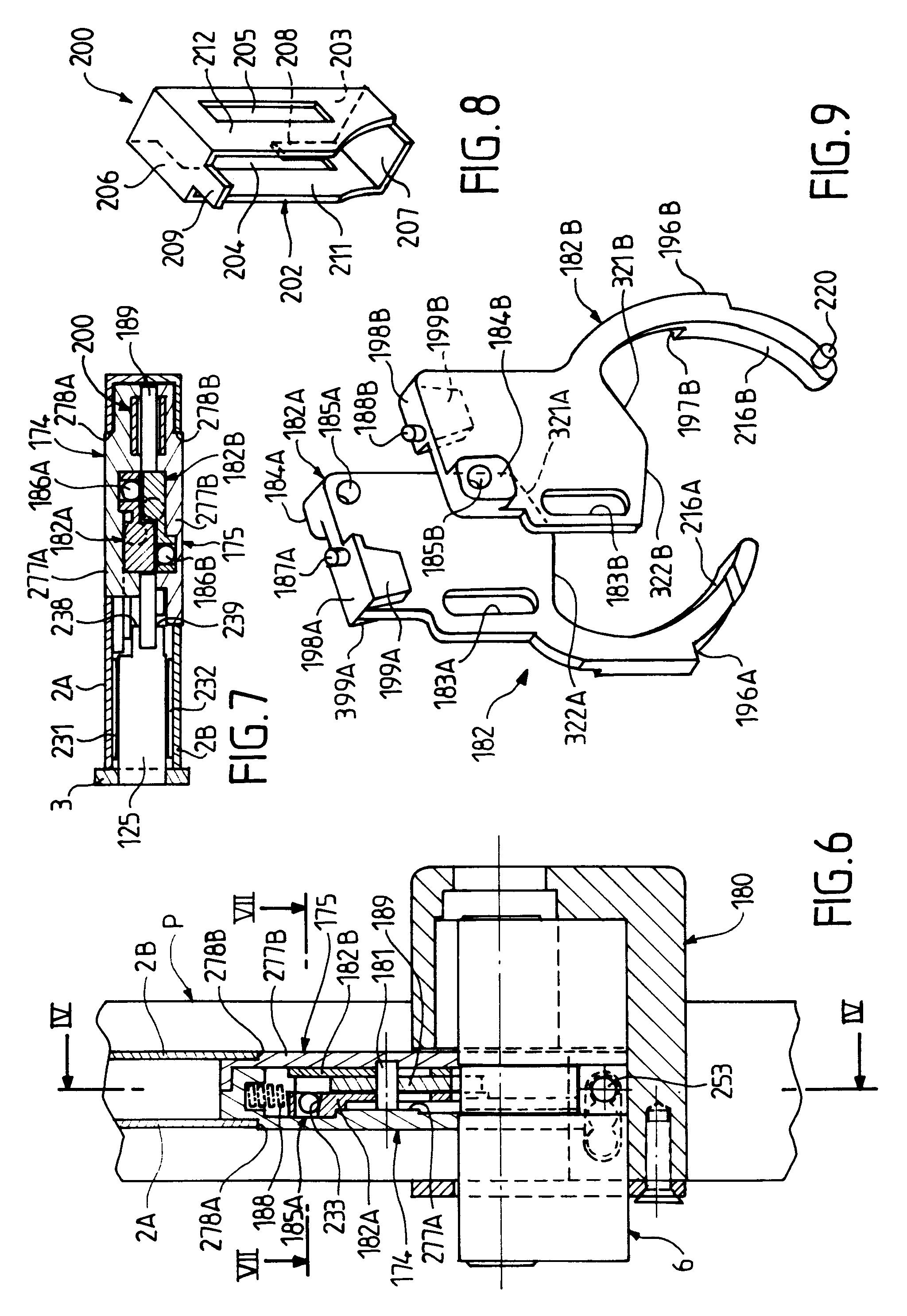 Patent ep0651116a1 serrure de porte quip e d 39 un for Un porte vue