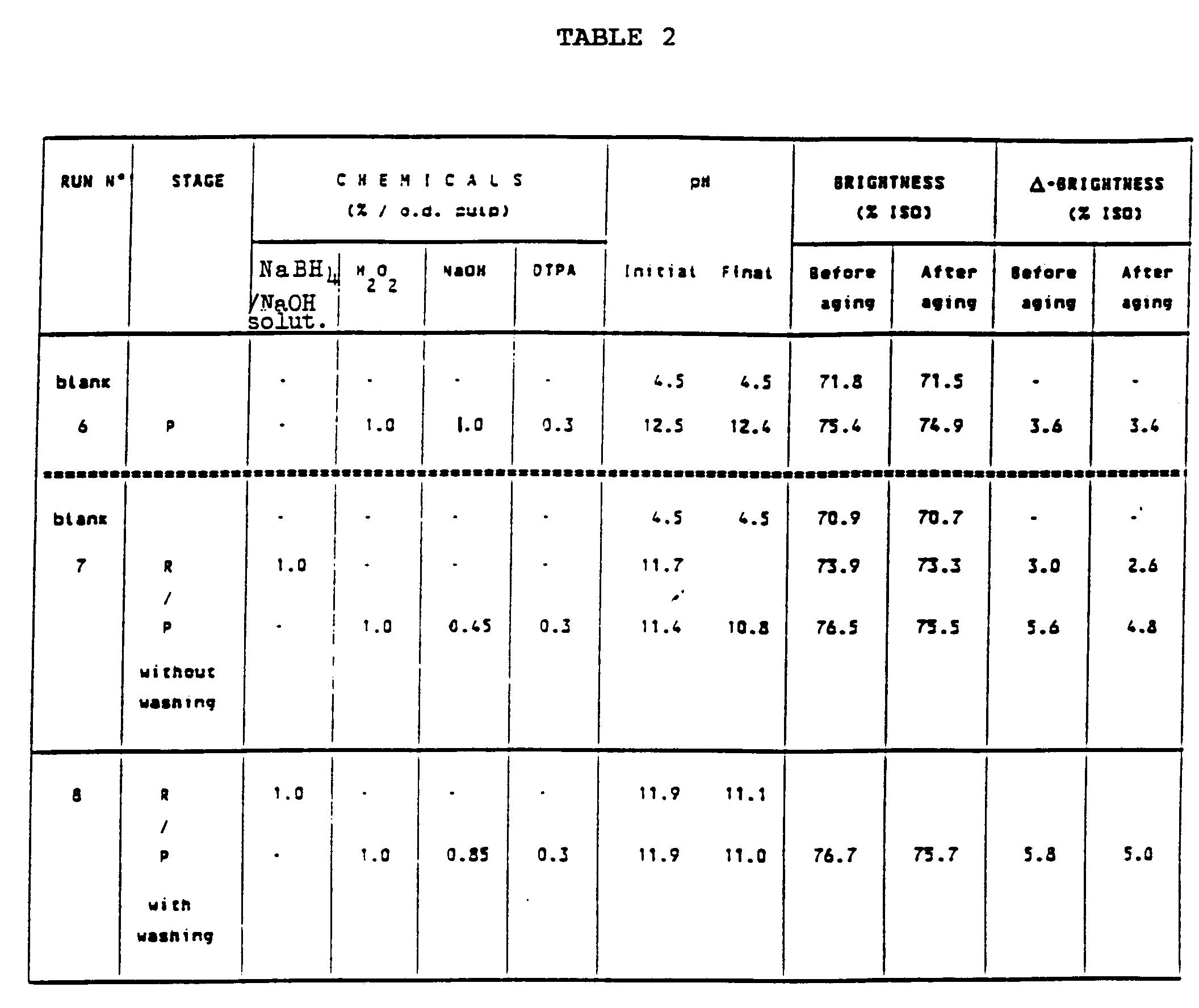 电路 电路图 电子 原理图 2112_1776