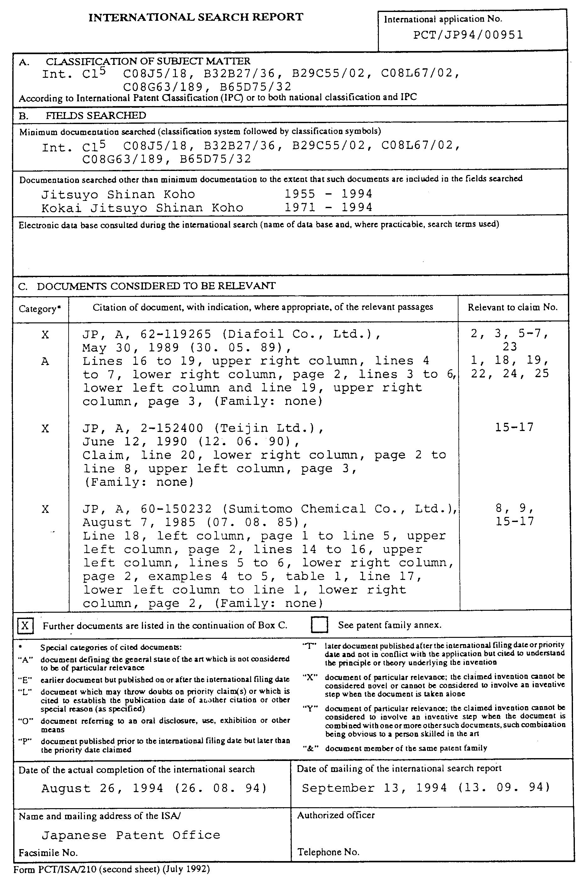 Patent EP0656389A1 - Film constitue d'une resine polyethylene- 2,6 ...