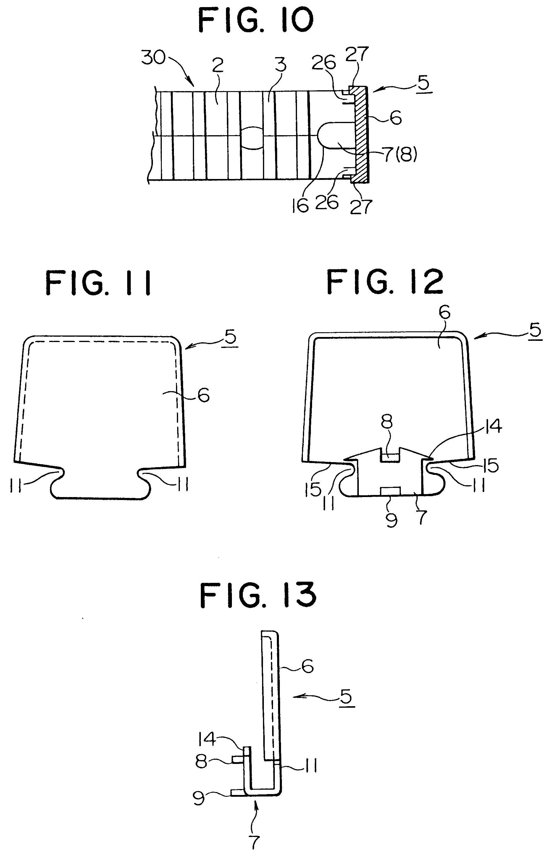专利ep0657305a1 - paper holder having a locking