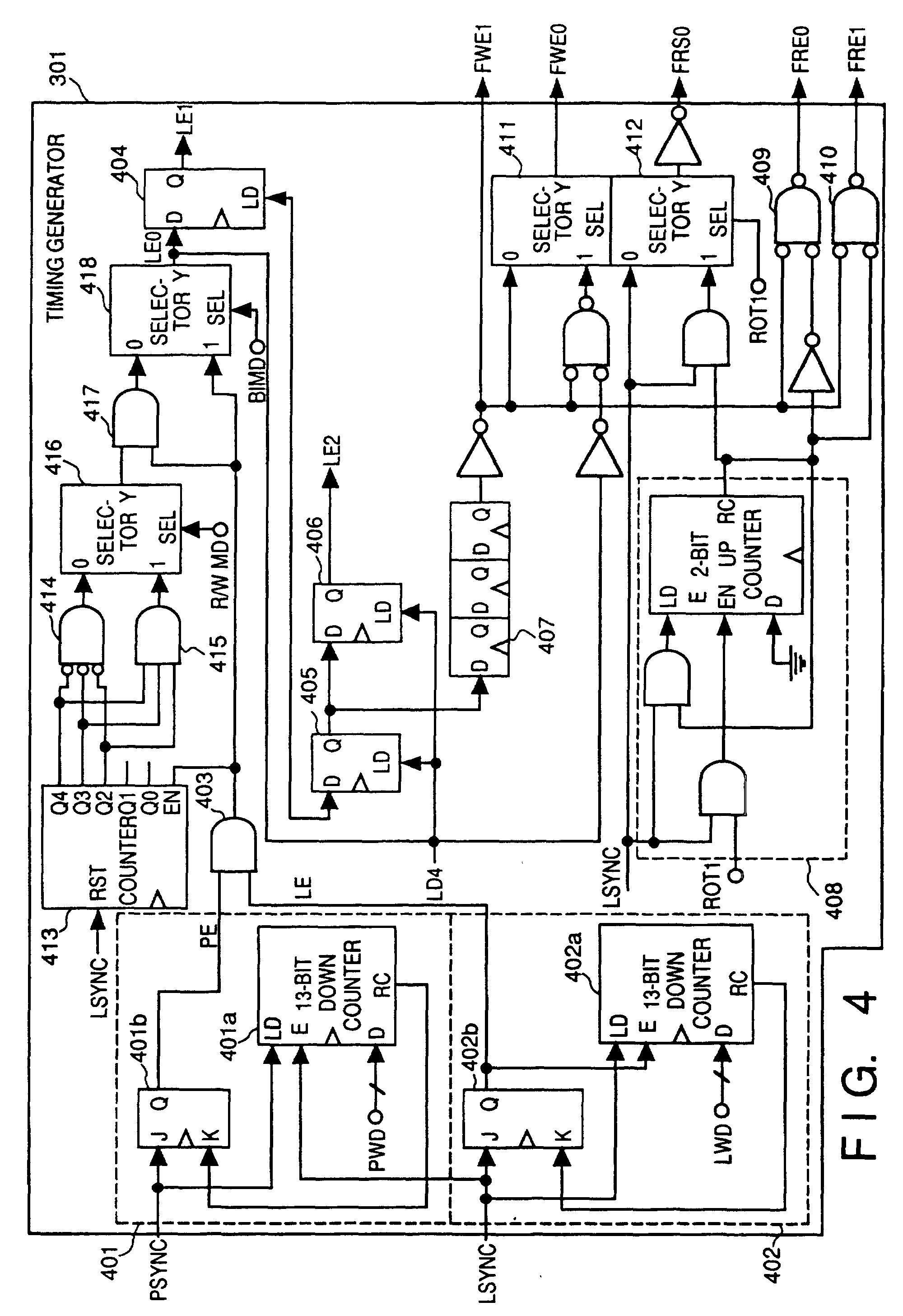 电路 电路图 电子 原理图 2000_2913 竖版 竖屏