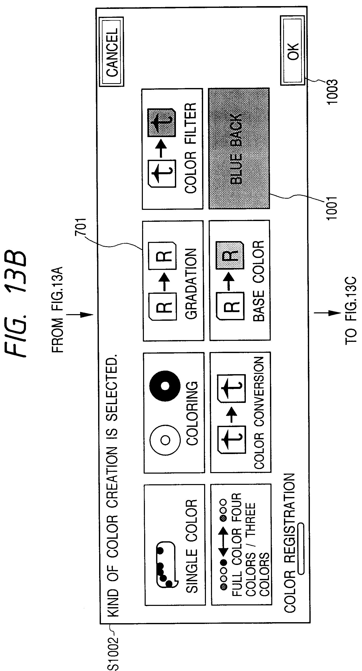 专利ep0666546a1 - image