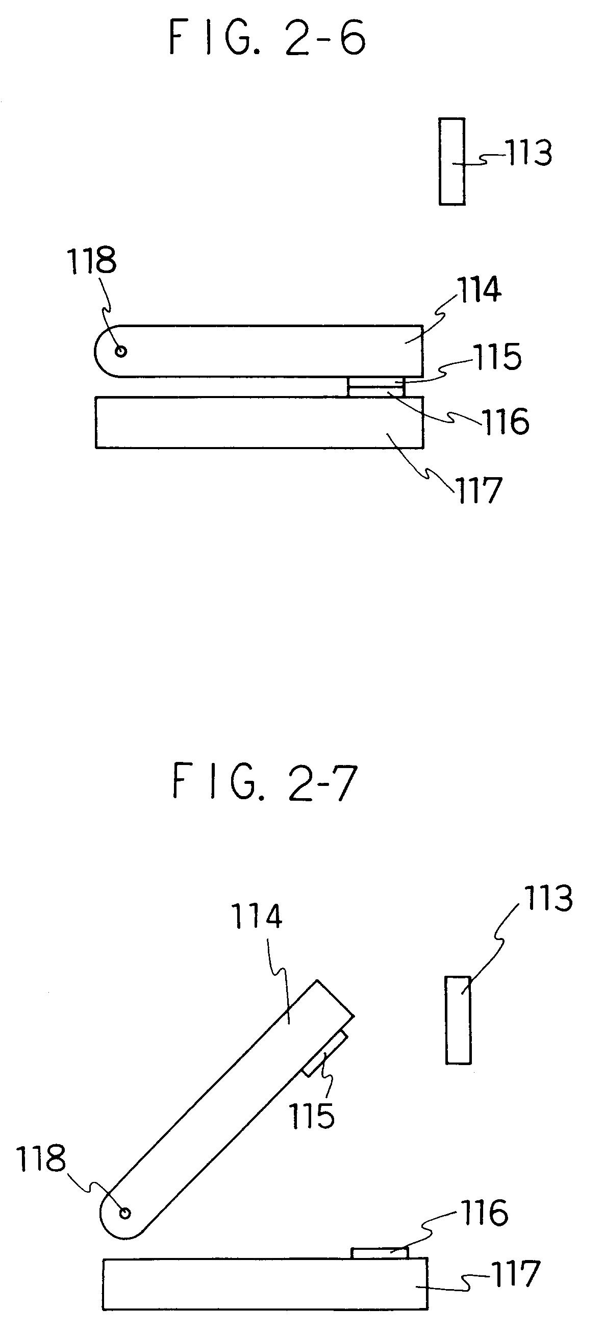 patent ep0671754a2