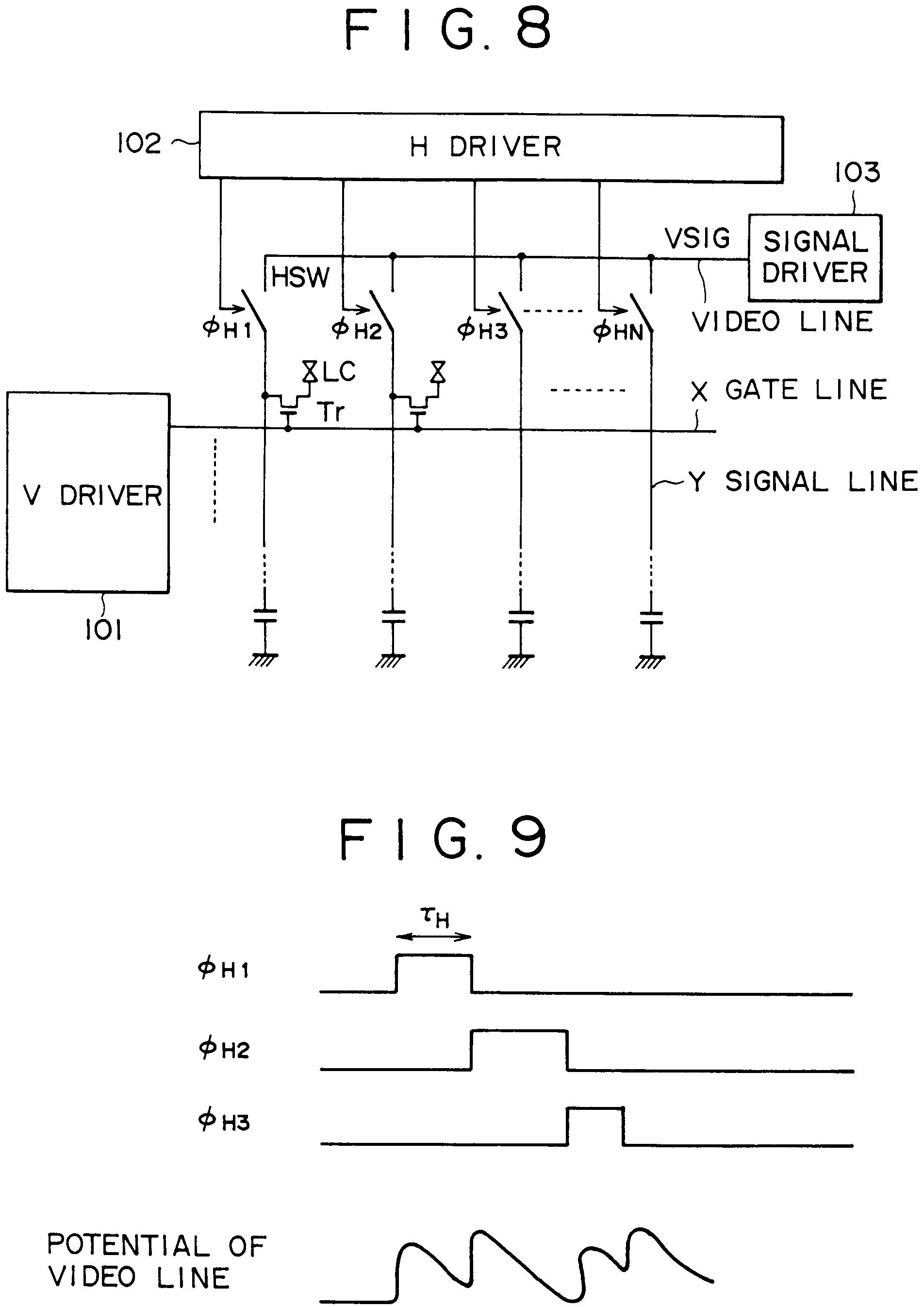 电路 电路图 电子 原理图 1904_2692 竖版 竖屏