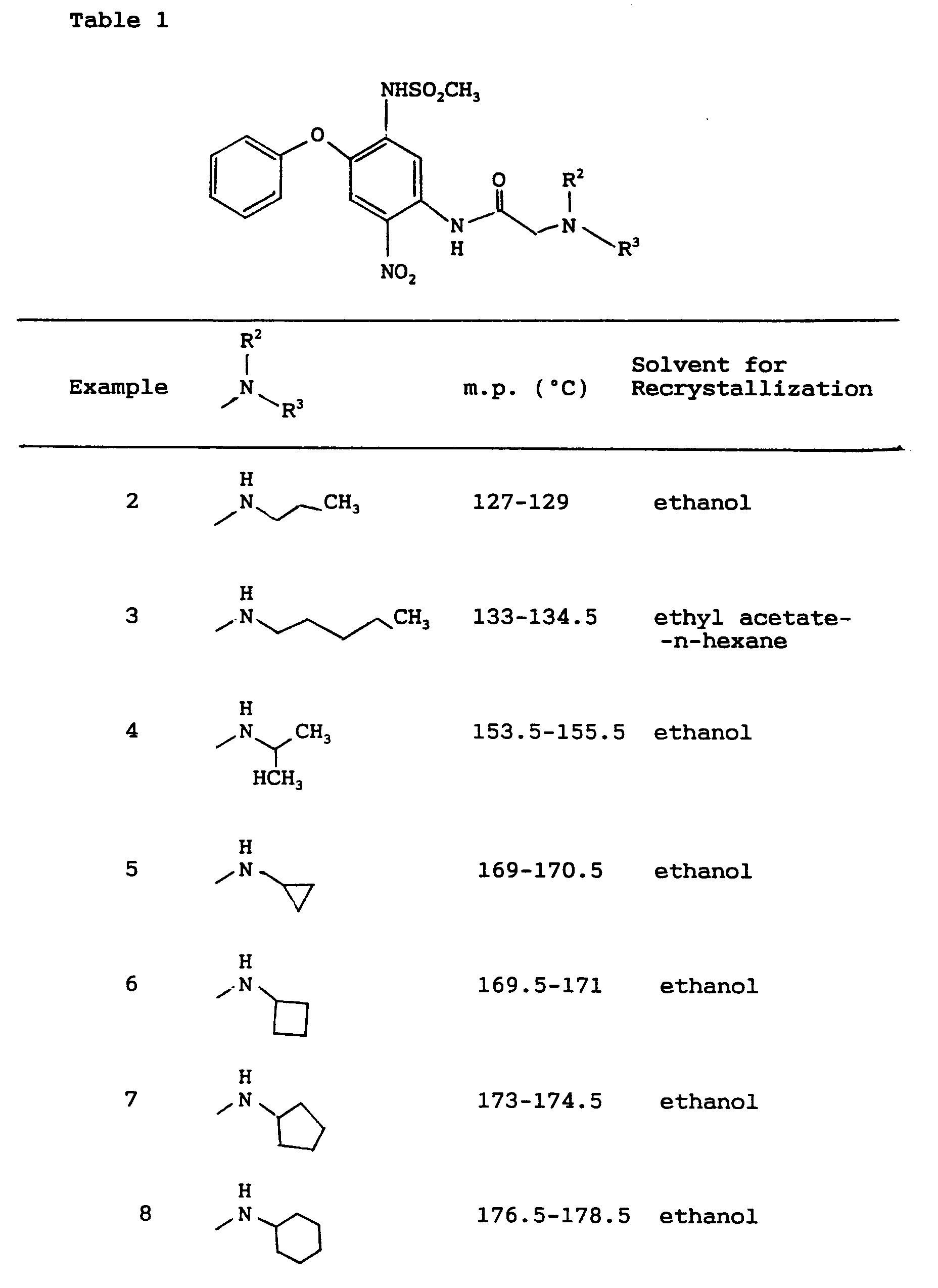 Figure imgb0005  N,n Diethylamine