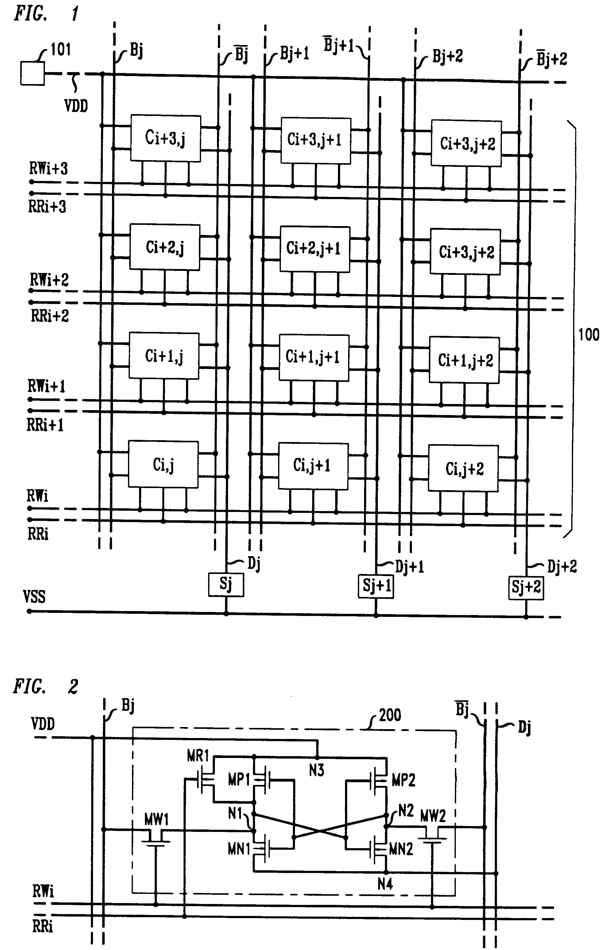patent ep0685850a2